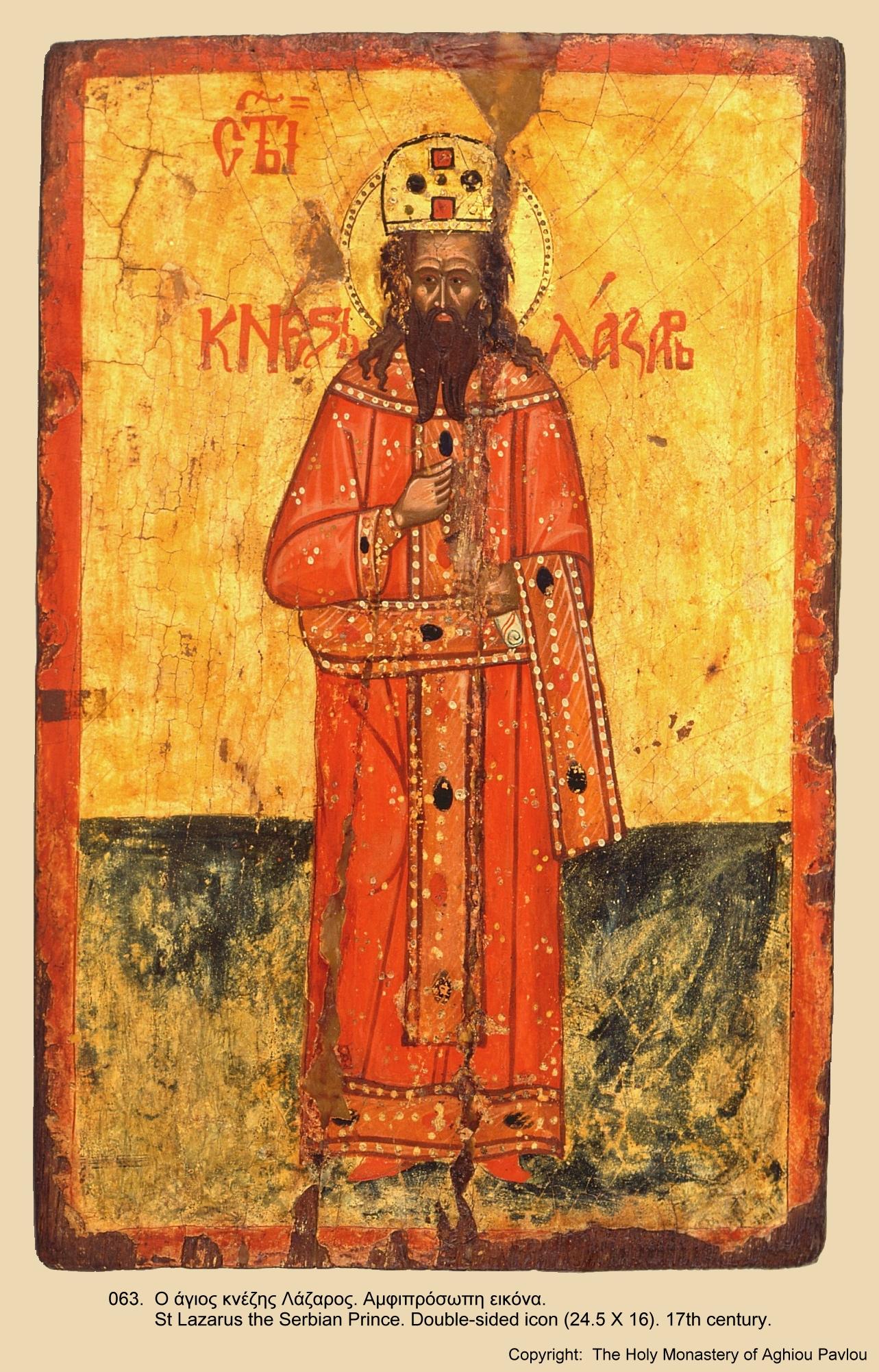 Иконы монастыря св. Павла (62)