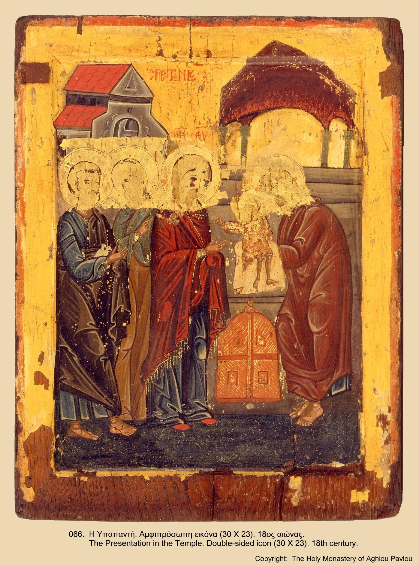 Иконы монастыря св. Павла (65)