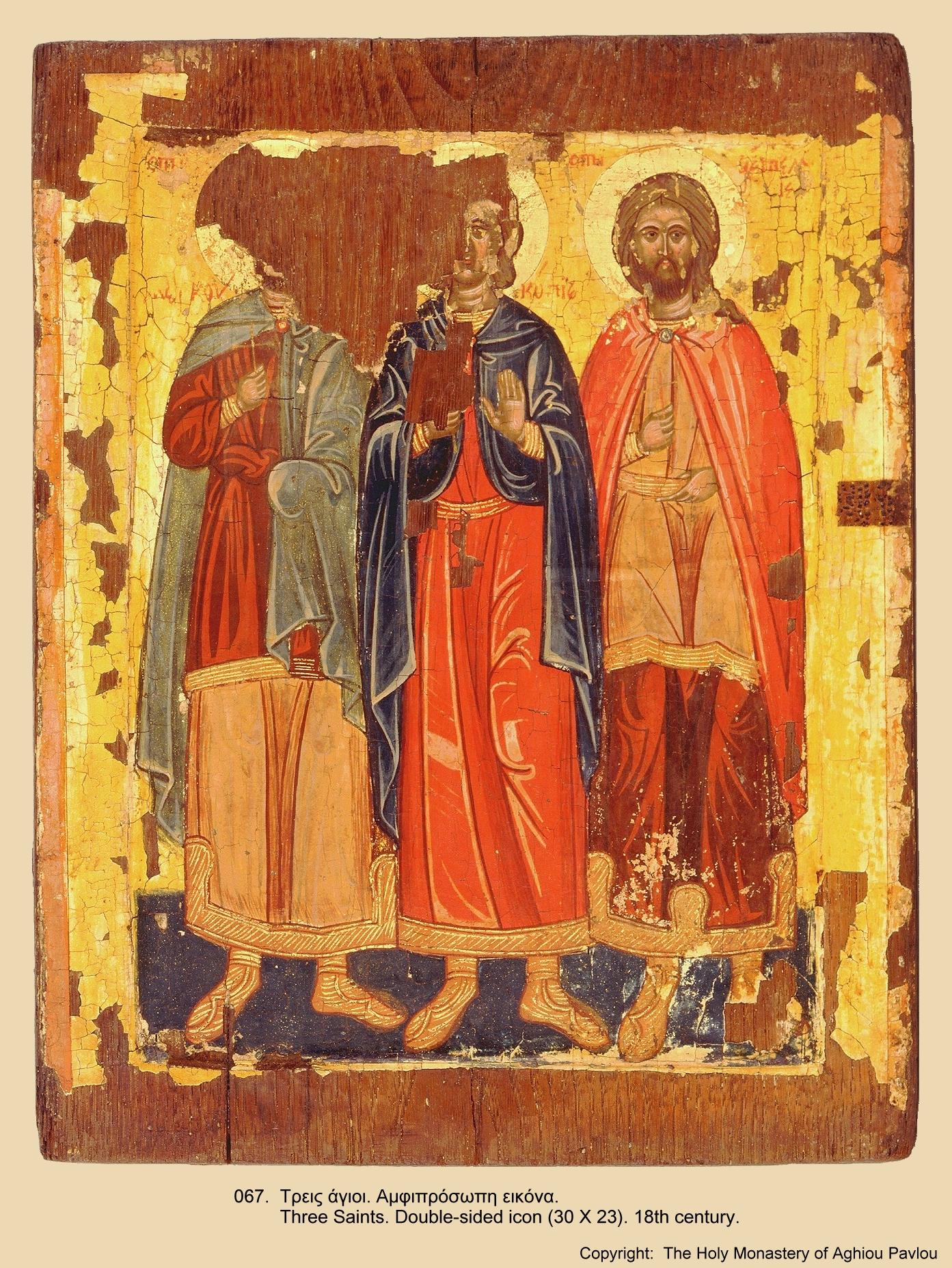 Иконы монастыря св. Павла (66)