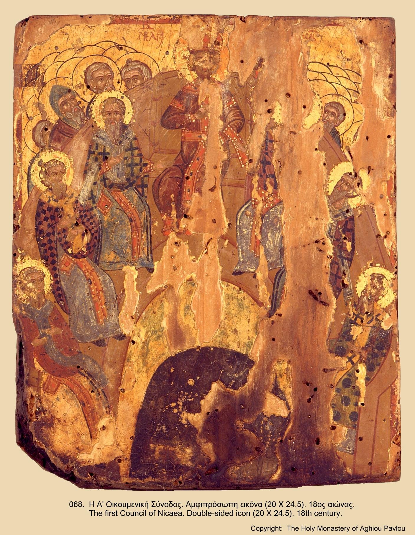 Иконы монастыря св. Павла (67)