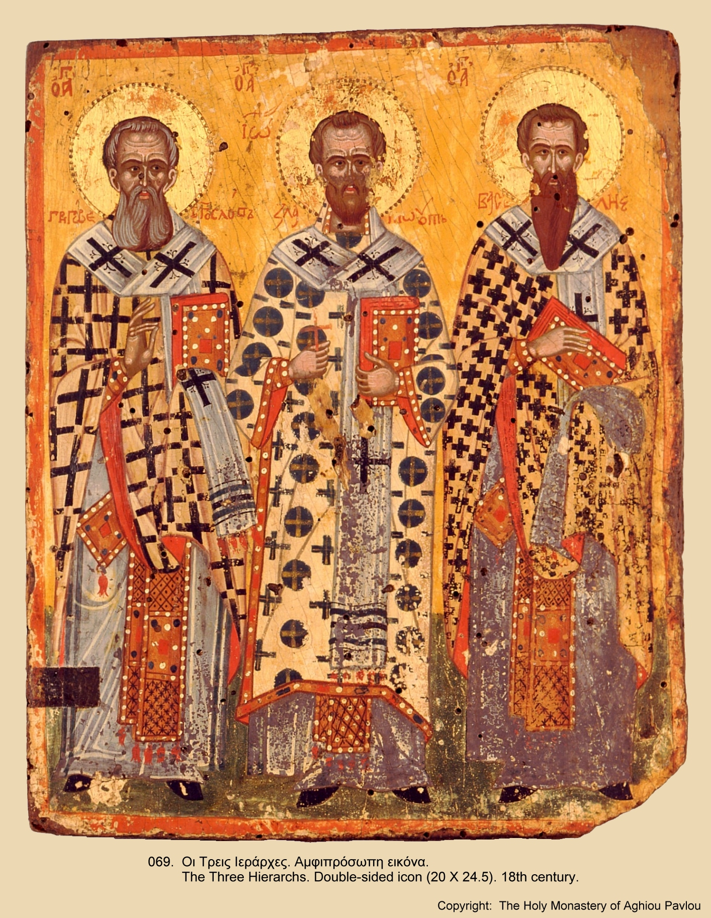 Иконы монастыря св. Павла (68)