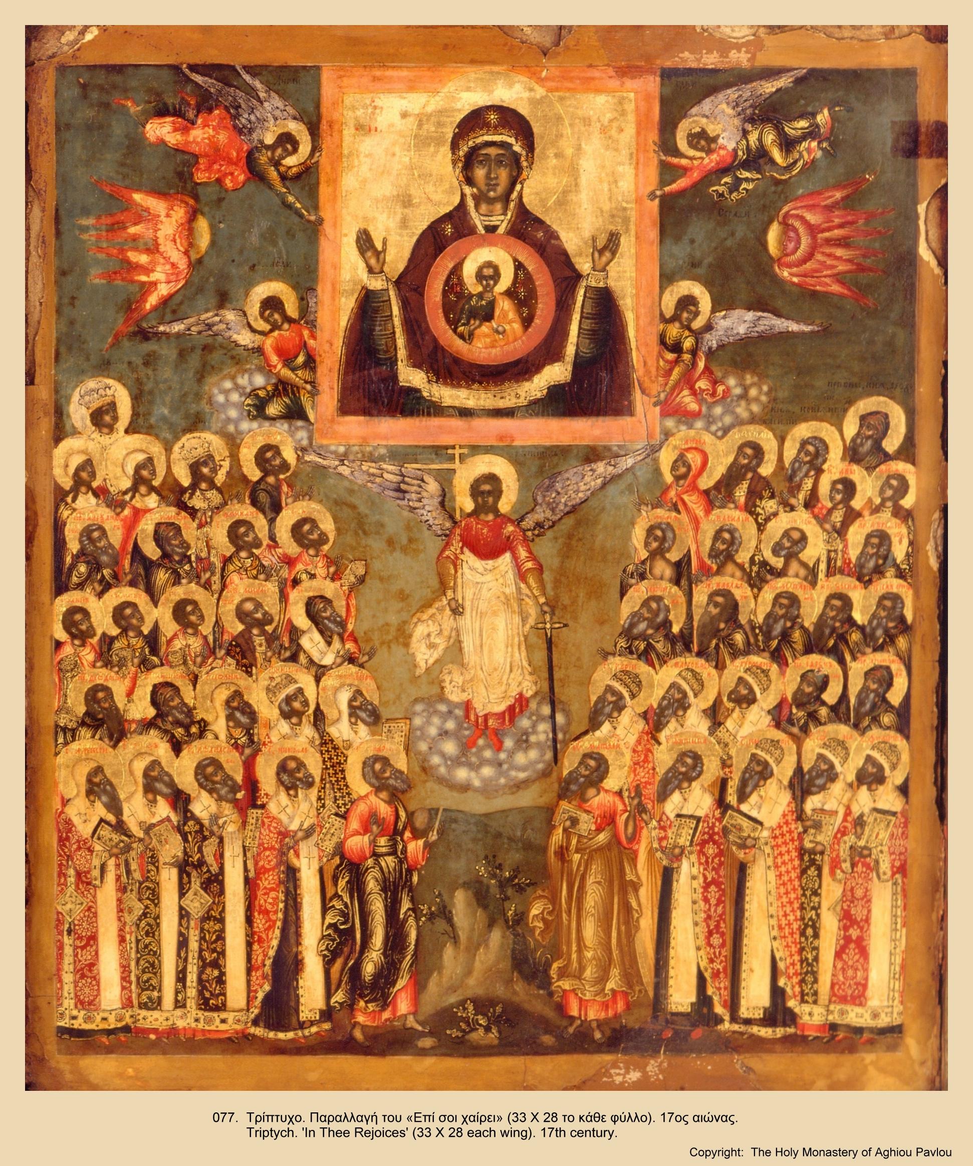Иконы монастыря св. Павла (76)