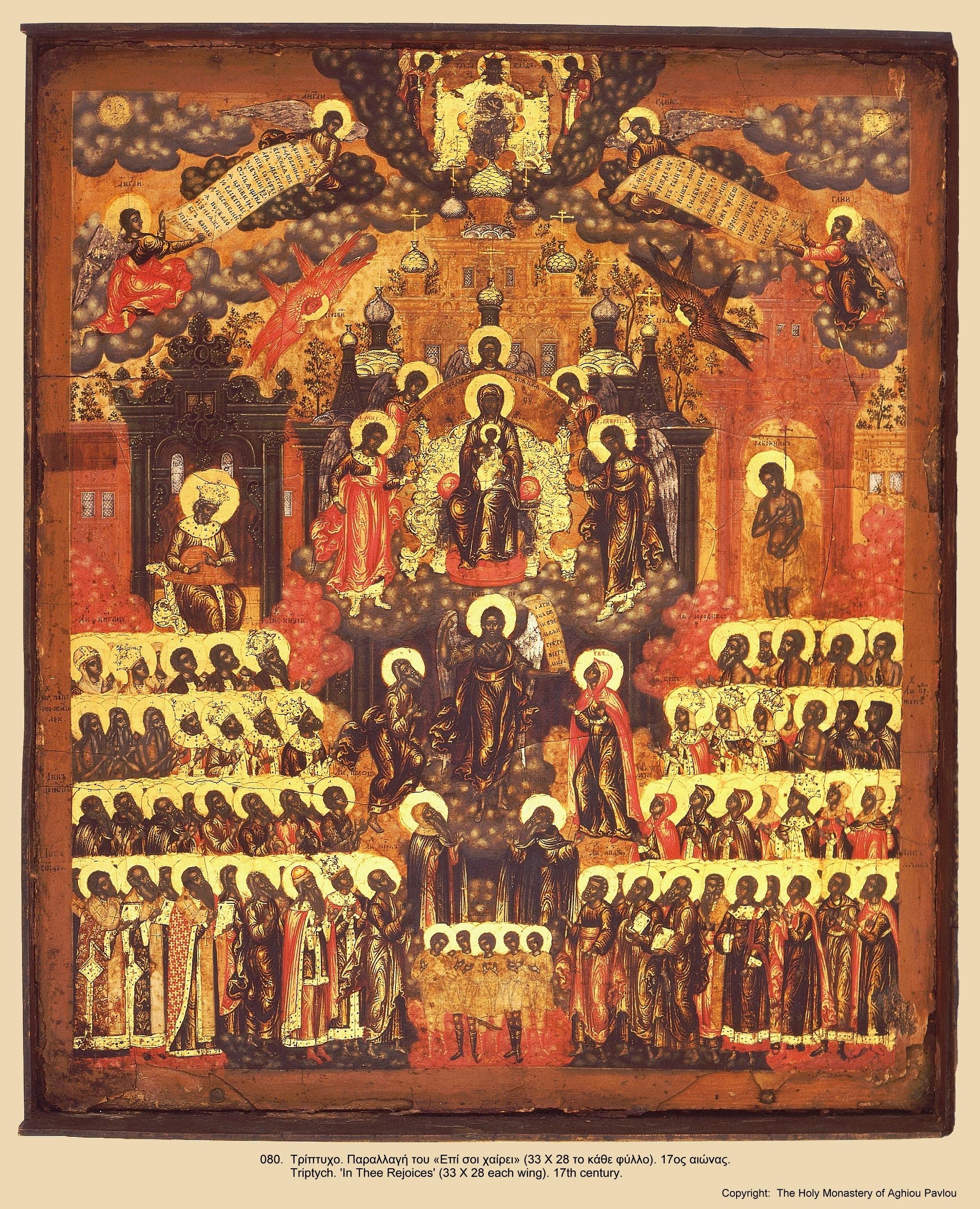 Иконы монастыря св. Павла (79)
