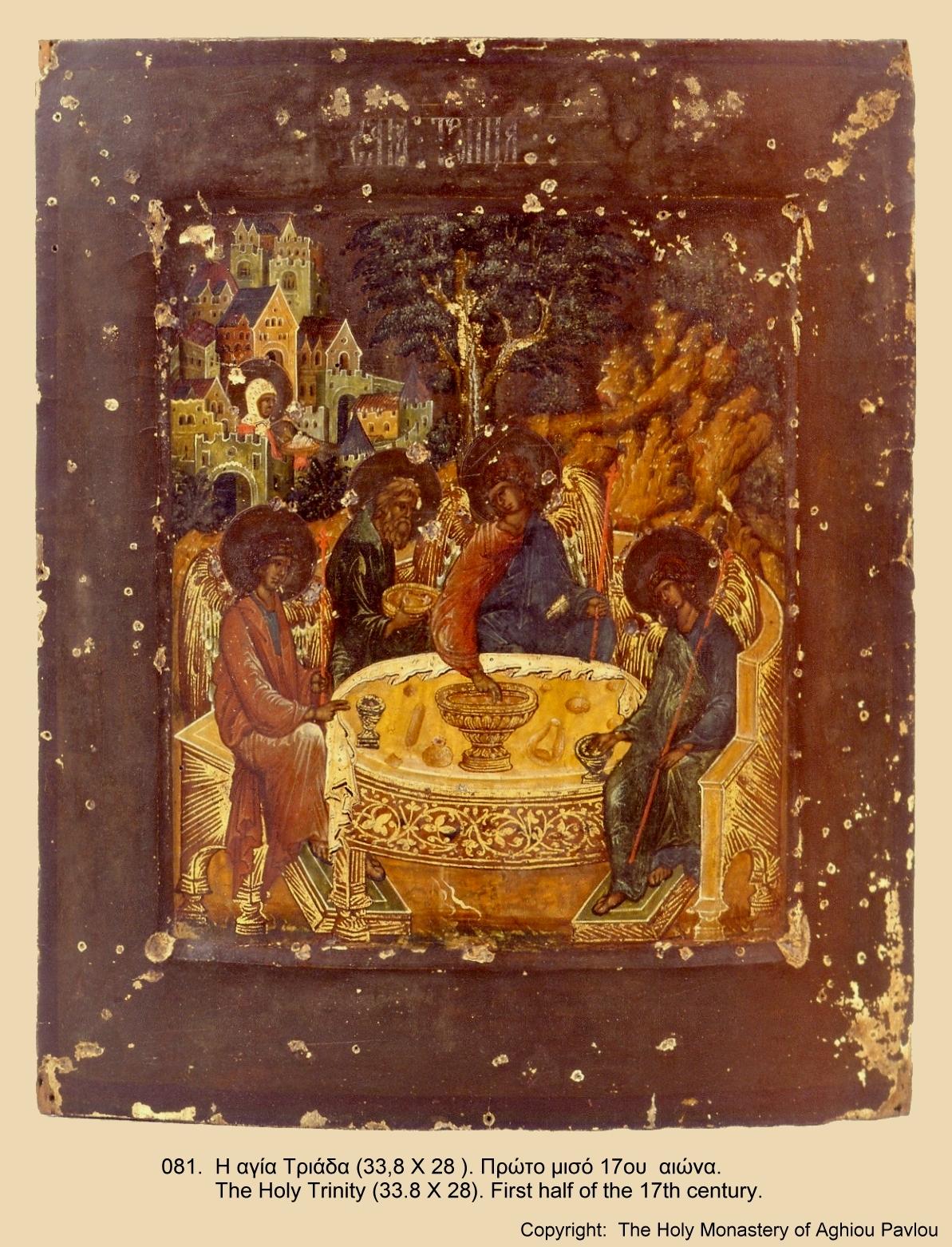 Иконы монастыря св. Павла (80)