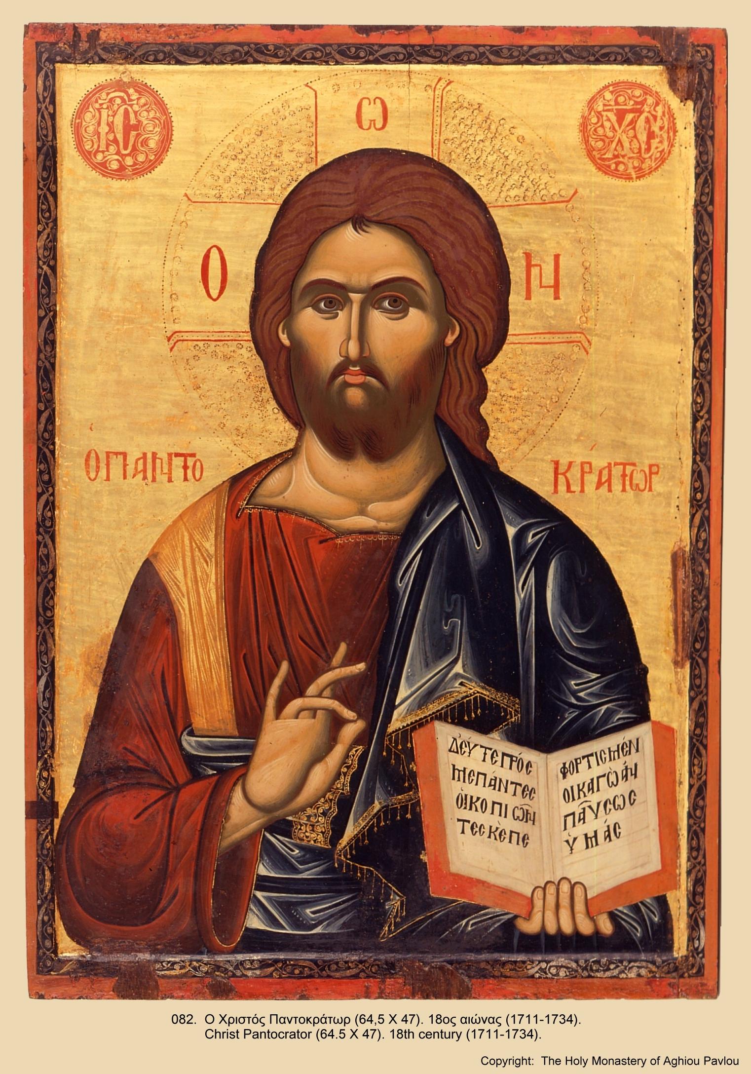 Иконы монастыря св. Павла (81)