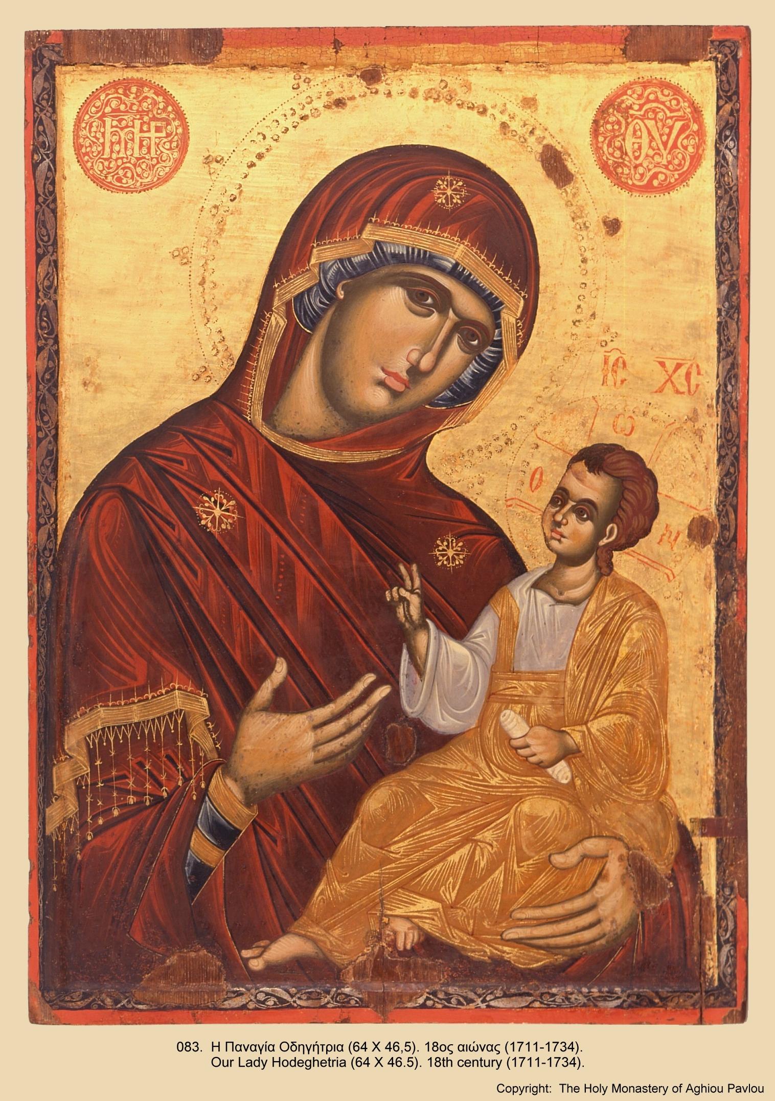 Иконы монастыря св. Павла (82)