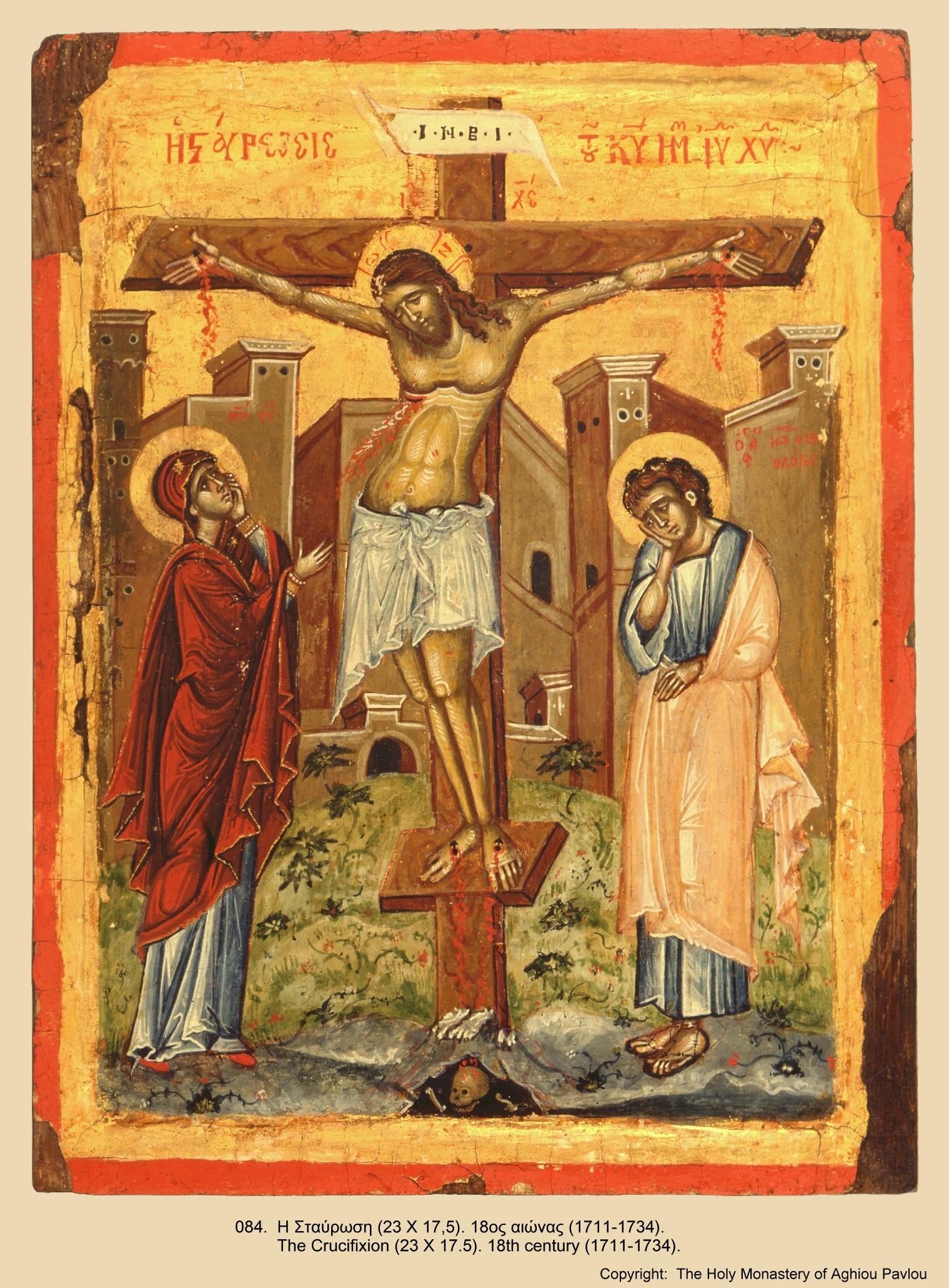 Иконы монастыря св. Павла (83)