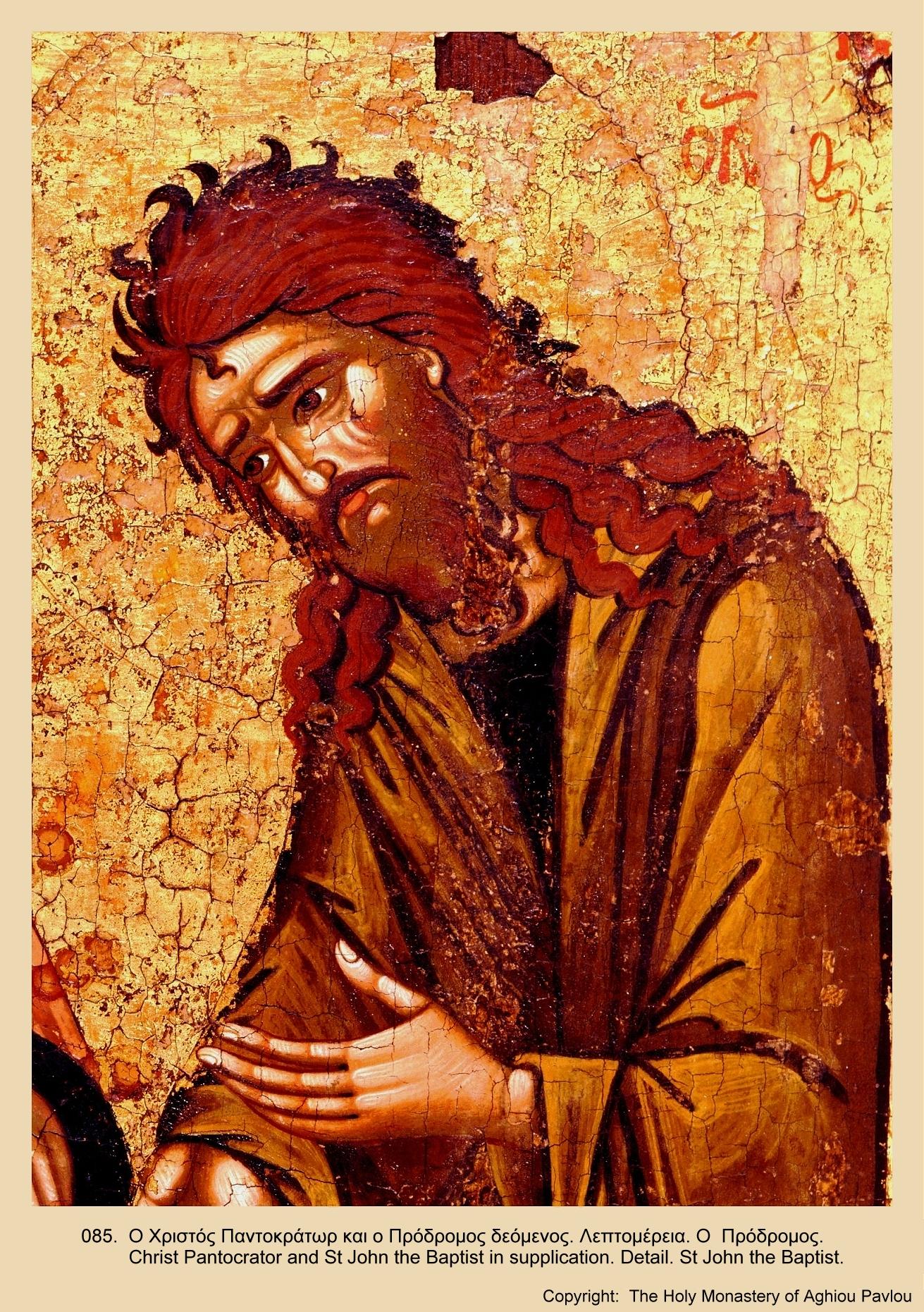 Иконы монастыря св. Павла (84)
