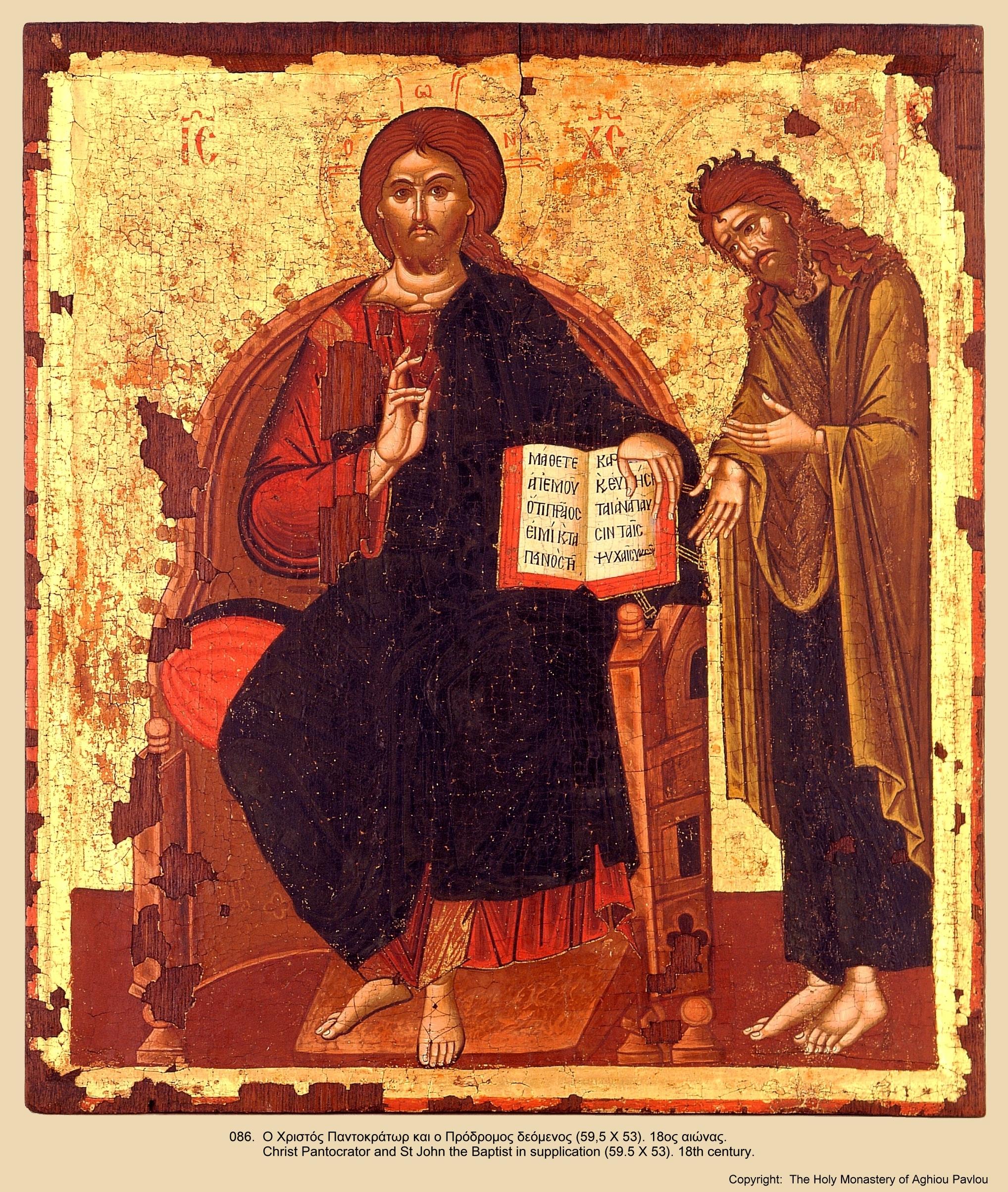Иконы монастыря св. Павла (85)