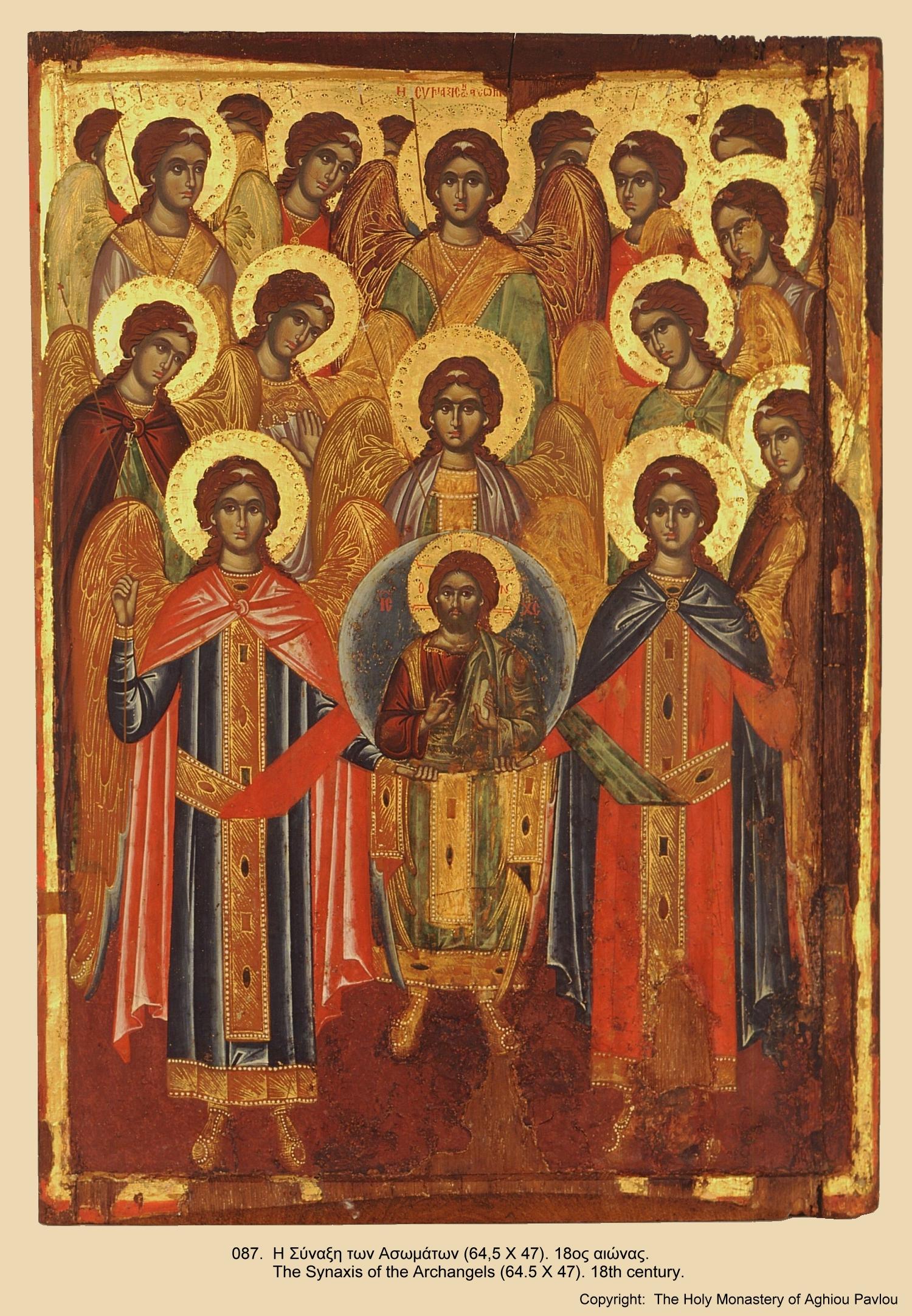 Иконы монастыря св. Павла (86)