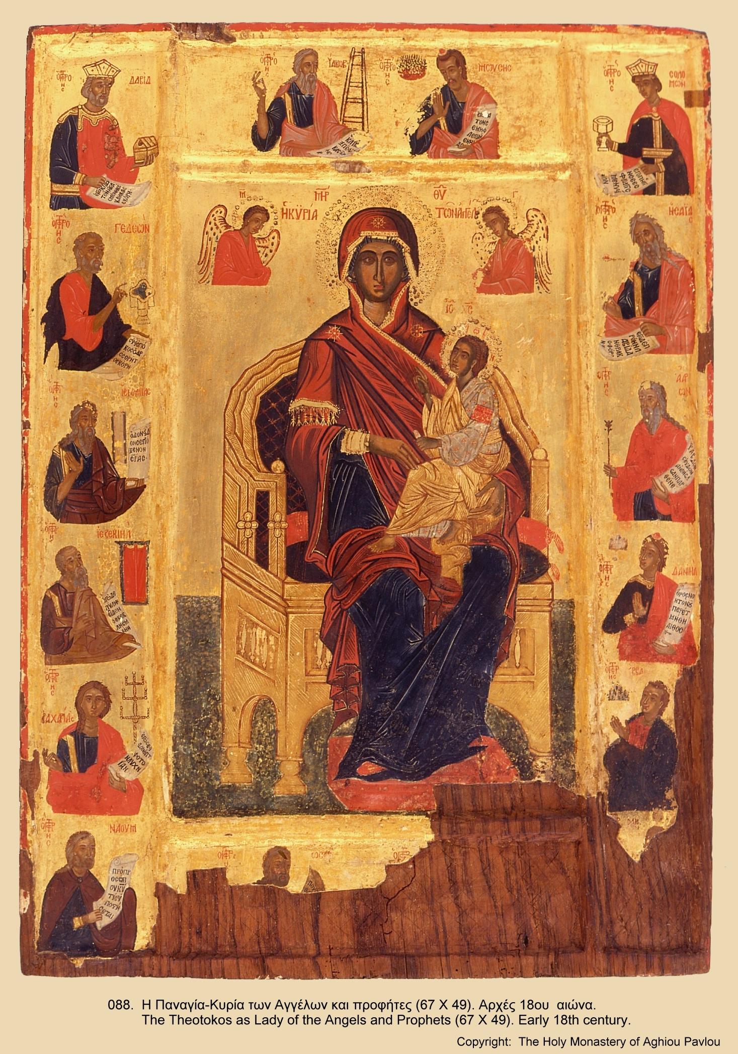 Иконы монастыря св. Павла (87)