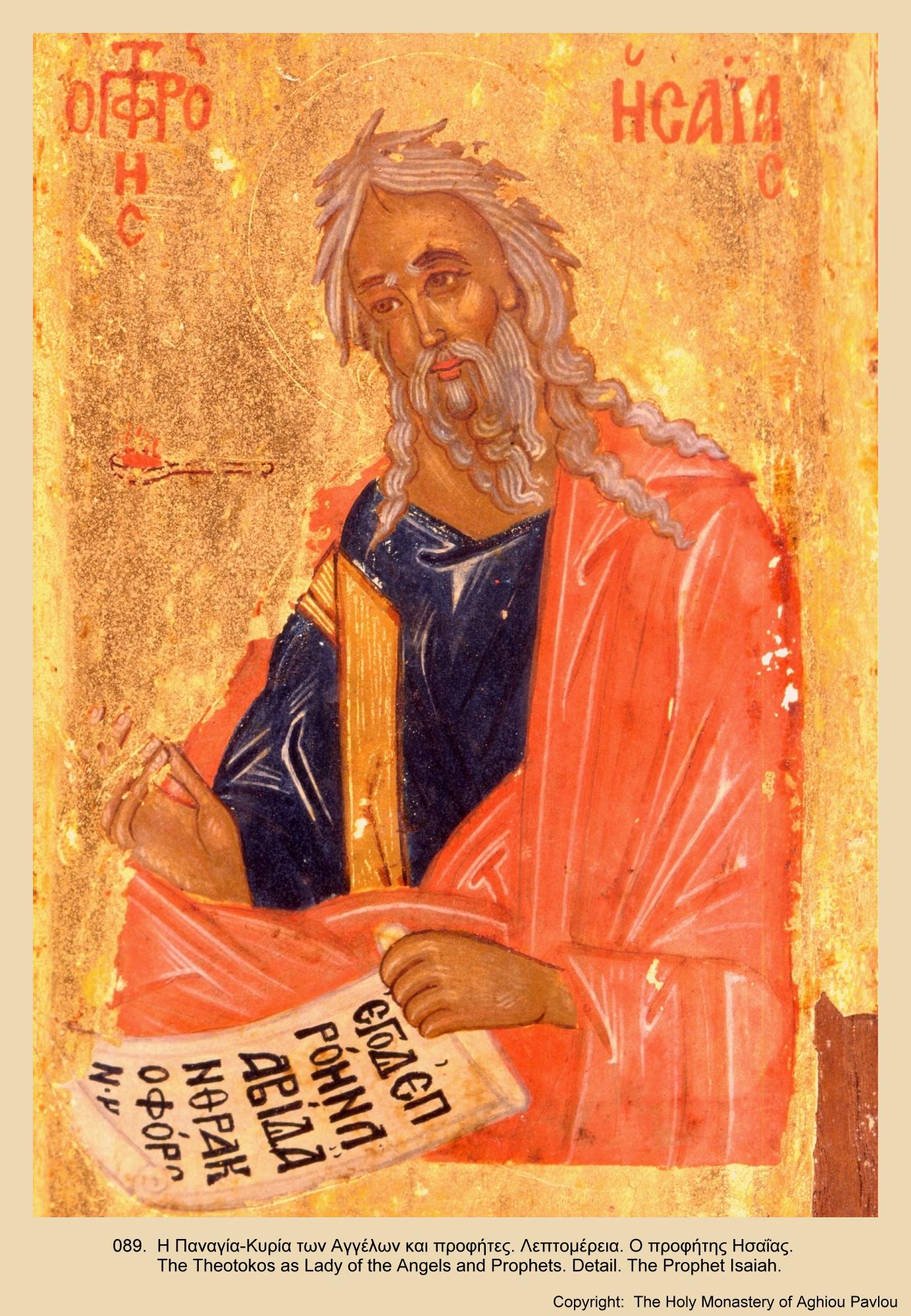 Иконы монастыря св. Павла (88)