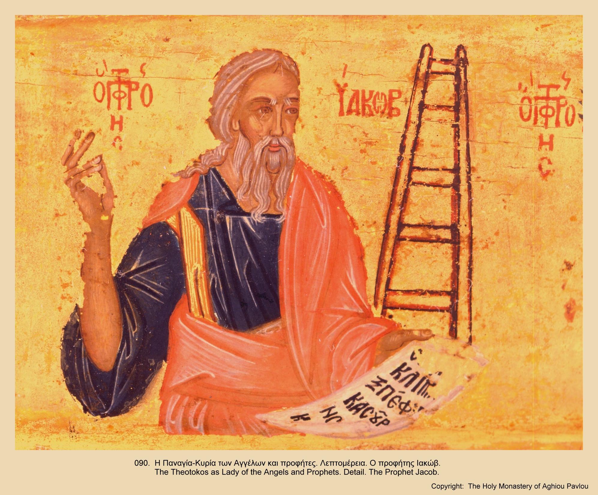 Иконы монастыря св. Павла (89)