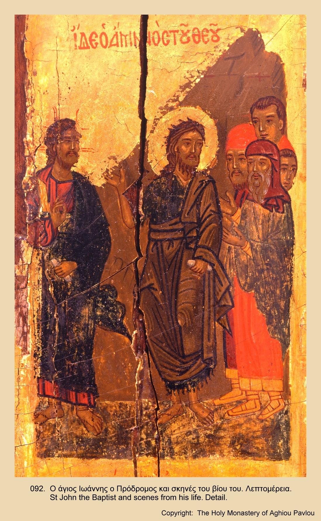 Иконы монастыря св. Павла (91)