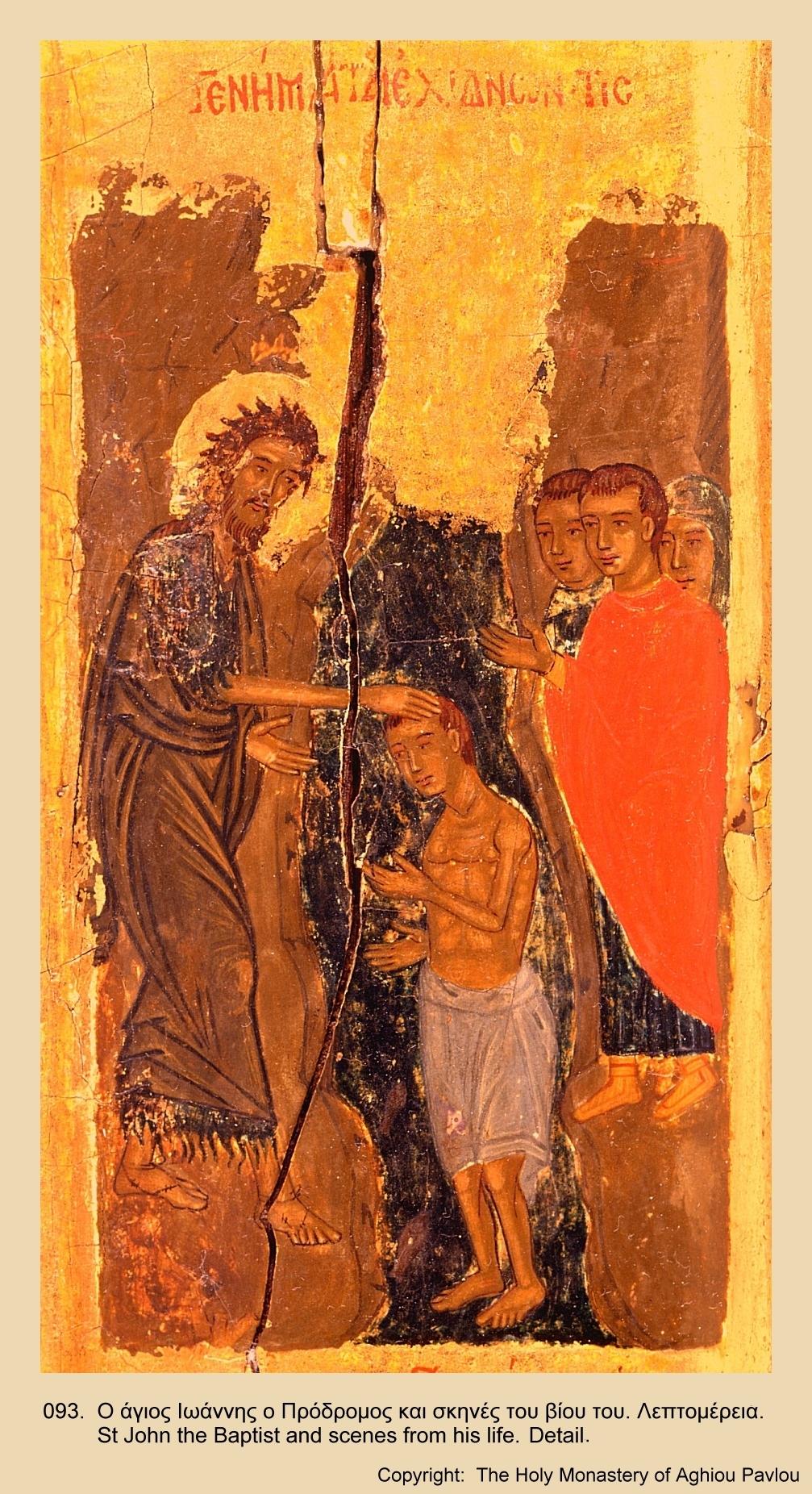 Иконы монастыря св. Павла (92)