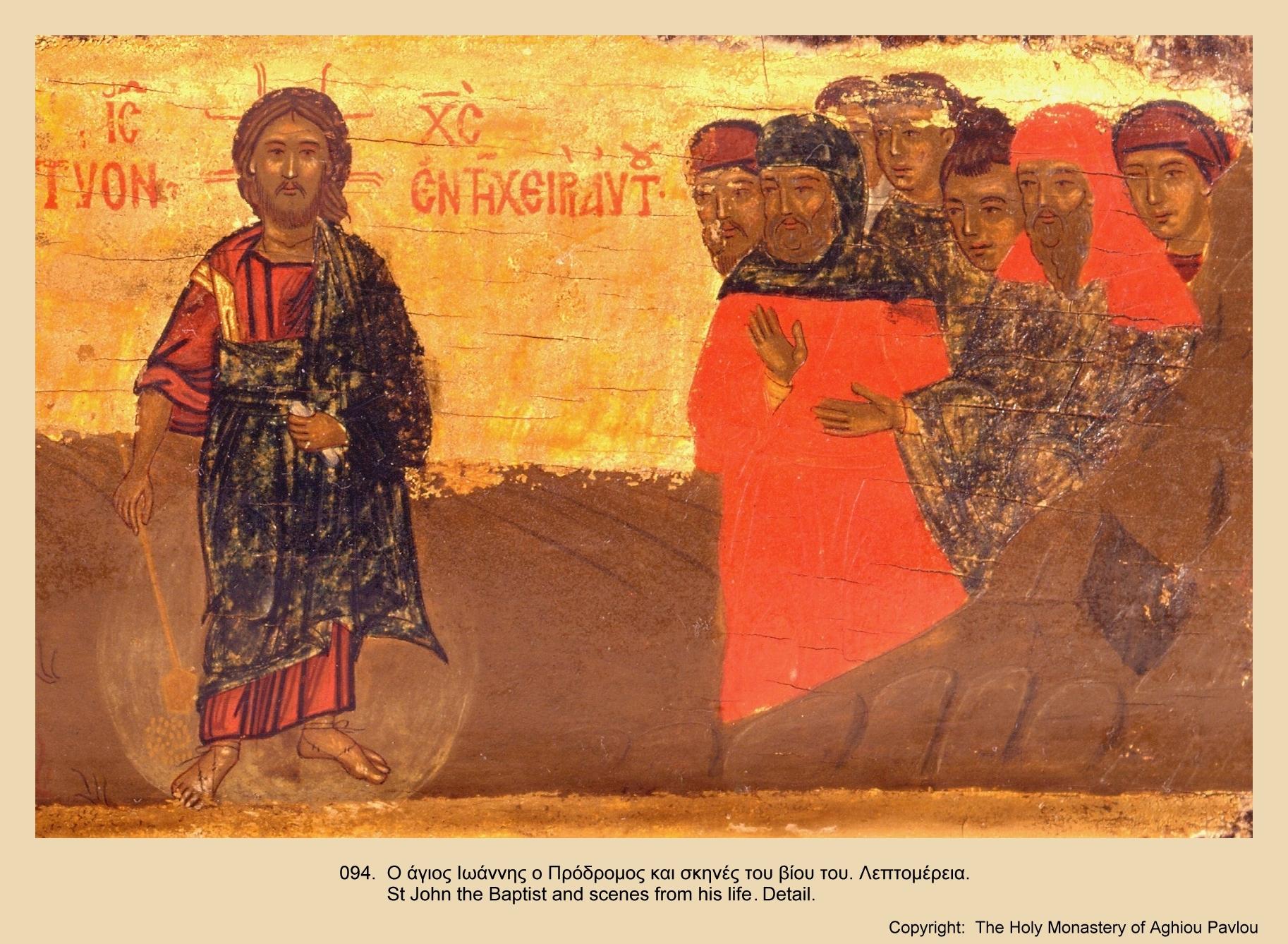 Иконы монастыря св. Павла (93)
