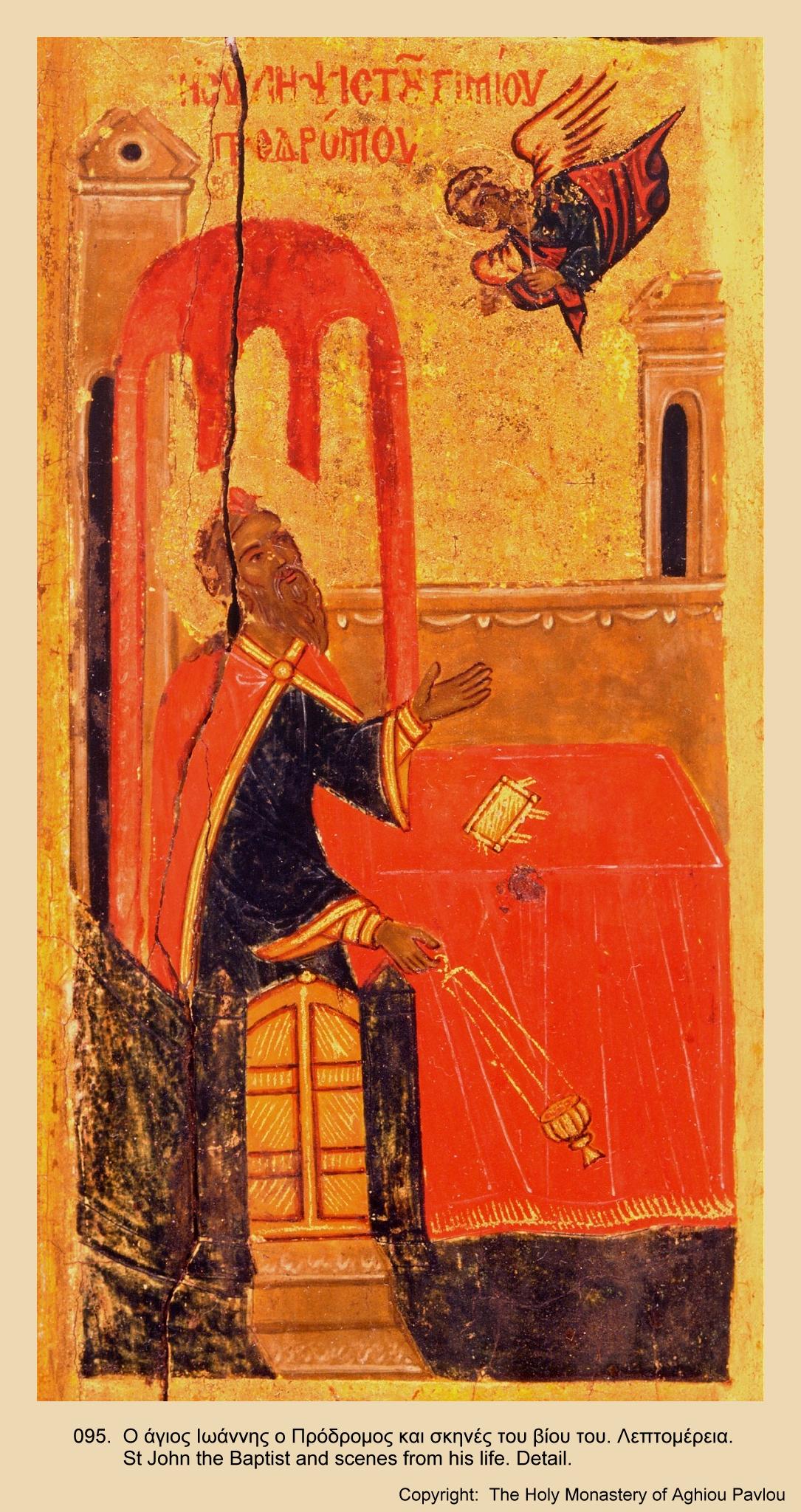 Иконы монастыря св. Павла (94)