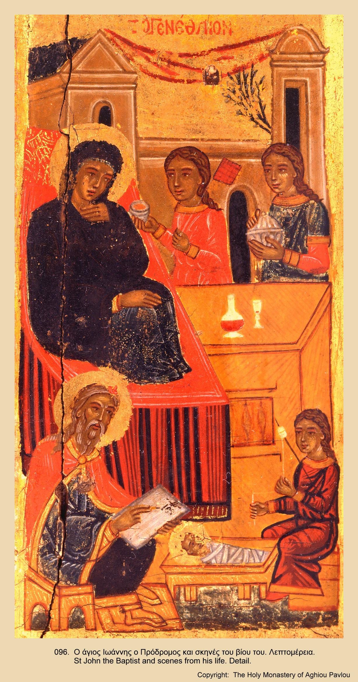 Иконы монастыря св. Павла (95)