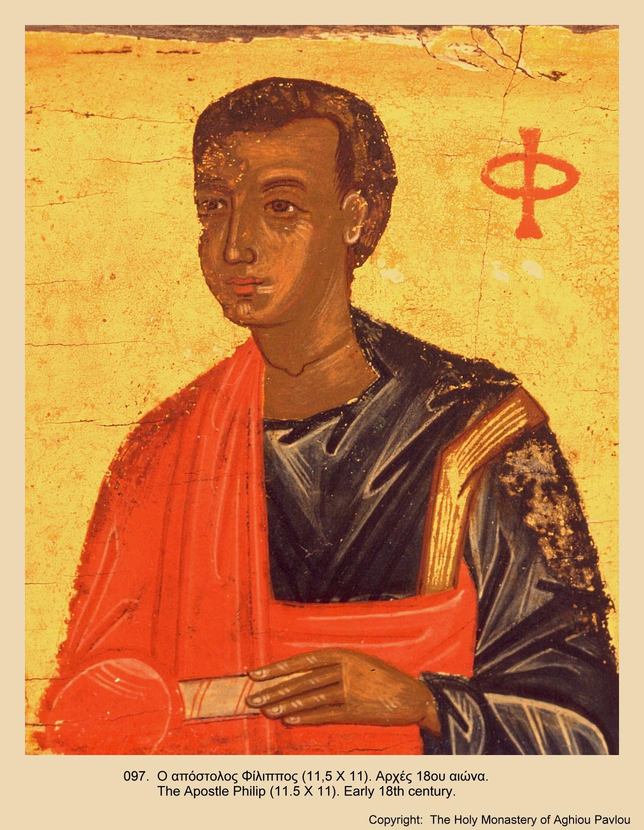 Иконы монастыря св. Павла (96)
