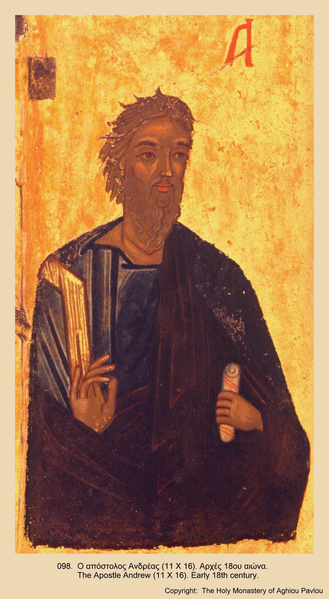 Иконы монастыря св. Павла (97)