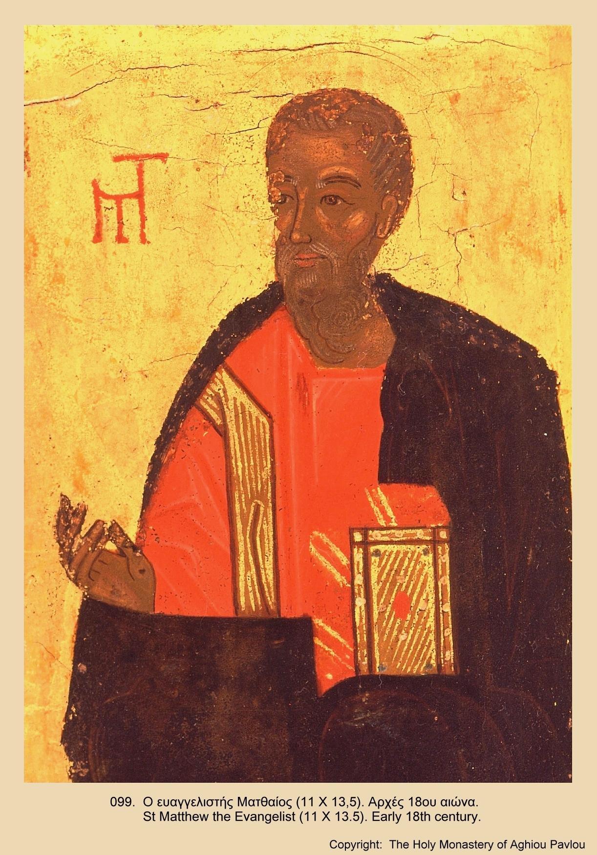 Иконы монастыря св. Павла (98)