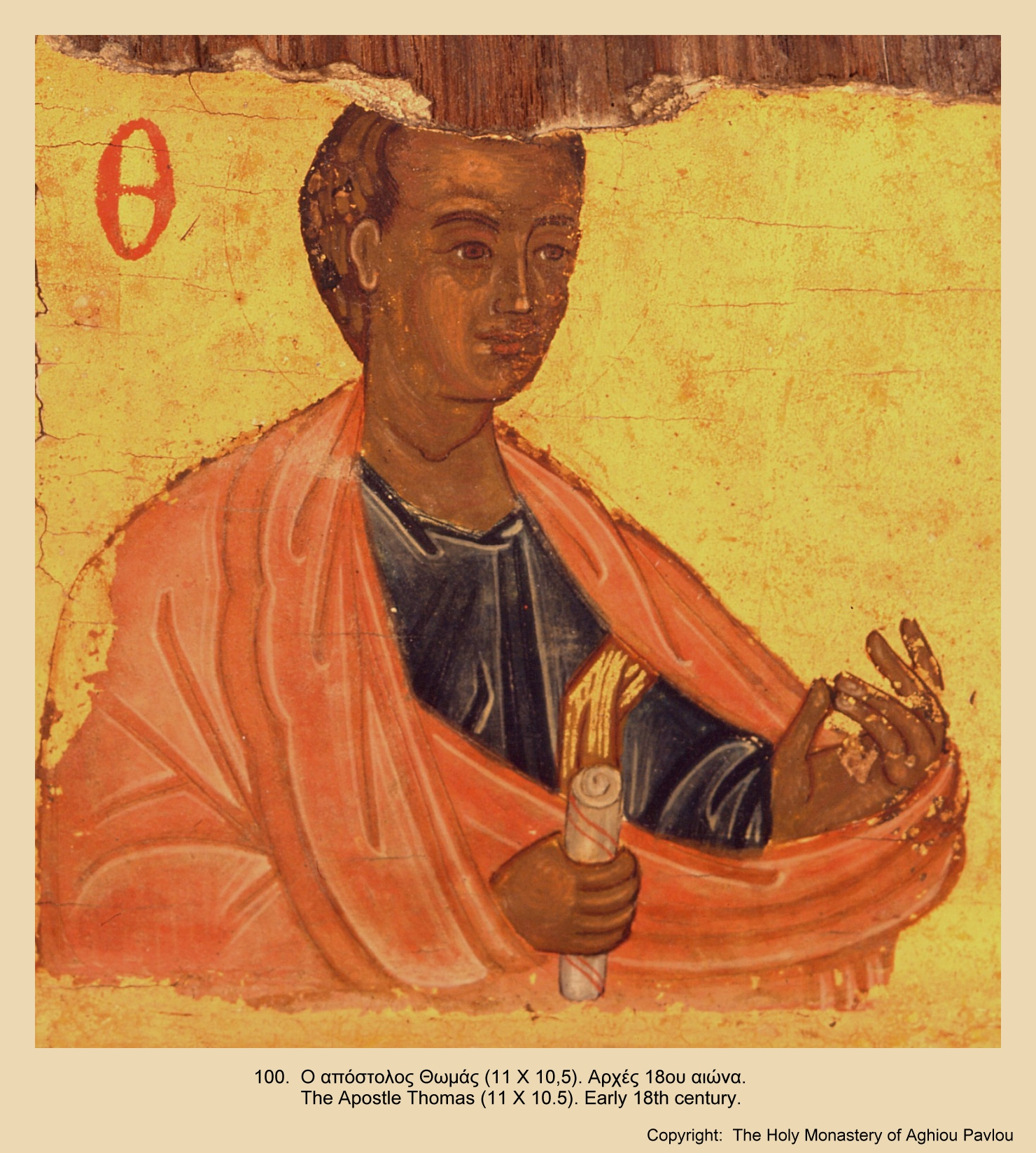 Иконы монастыря св. Павла (99)