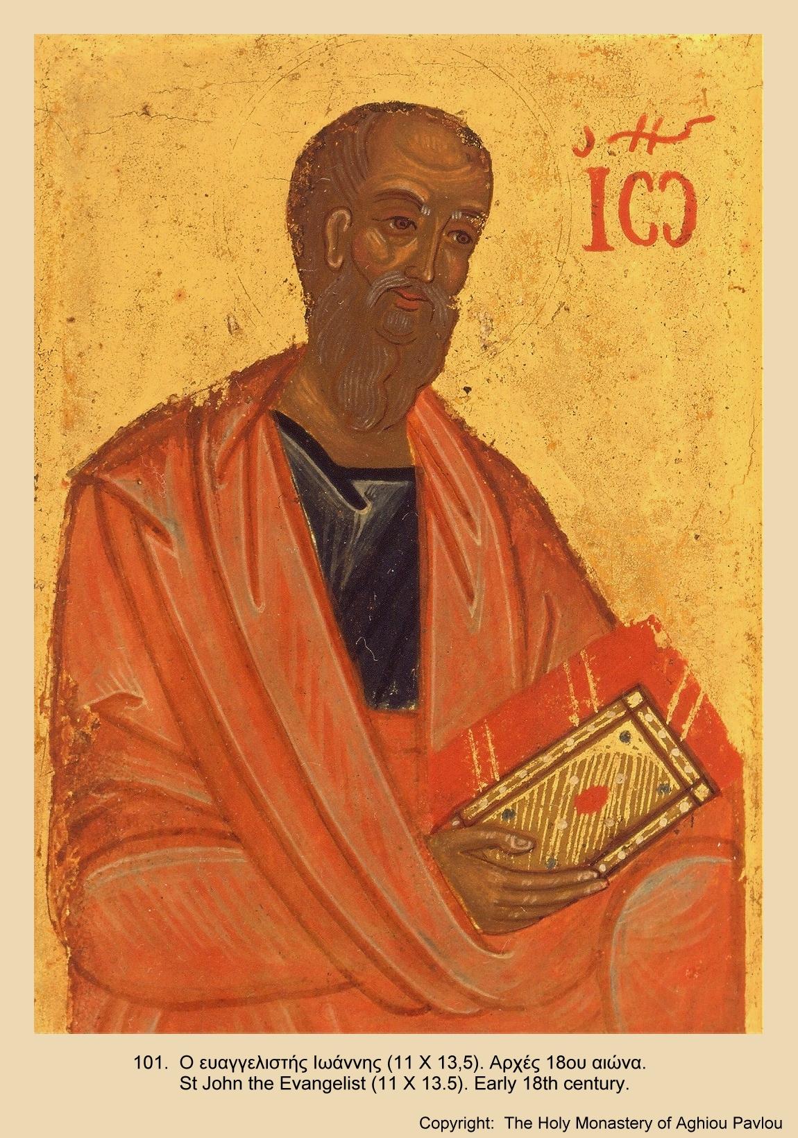 Иконы монастыря св. Павла (100)