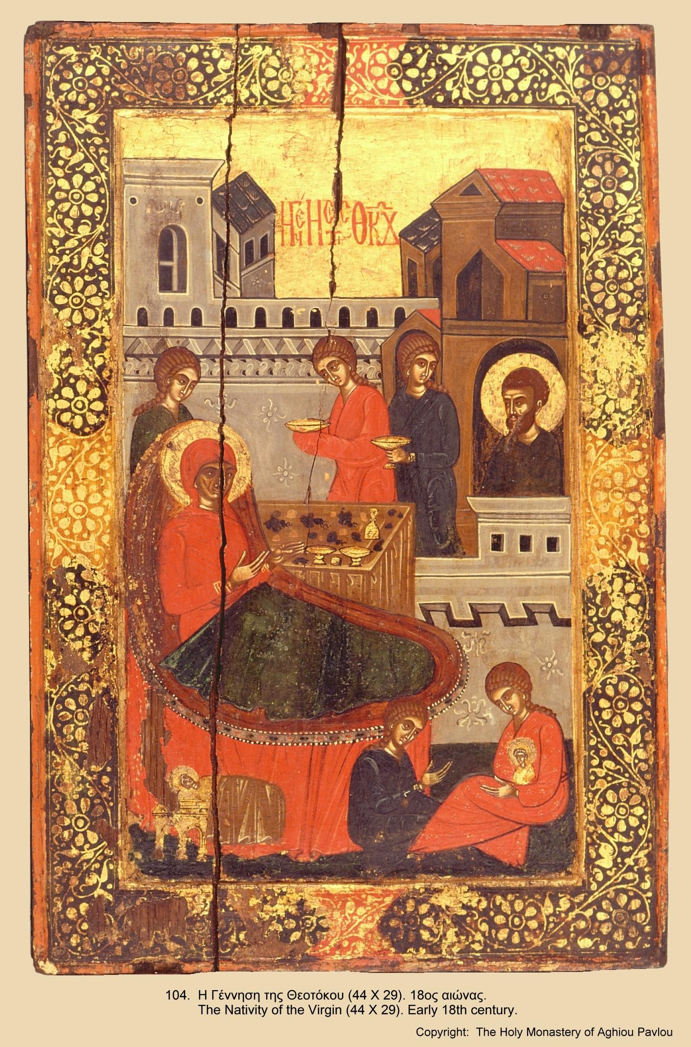 Иконы монастыря св. Павла (103)
