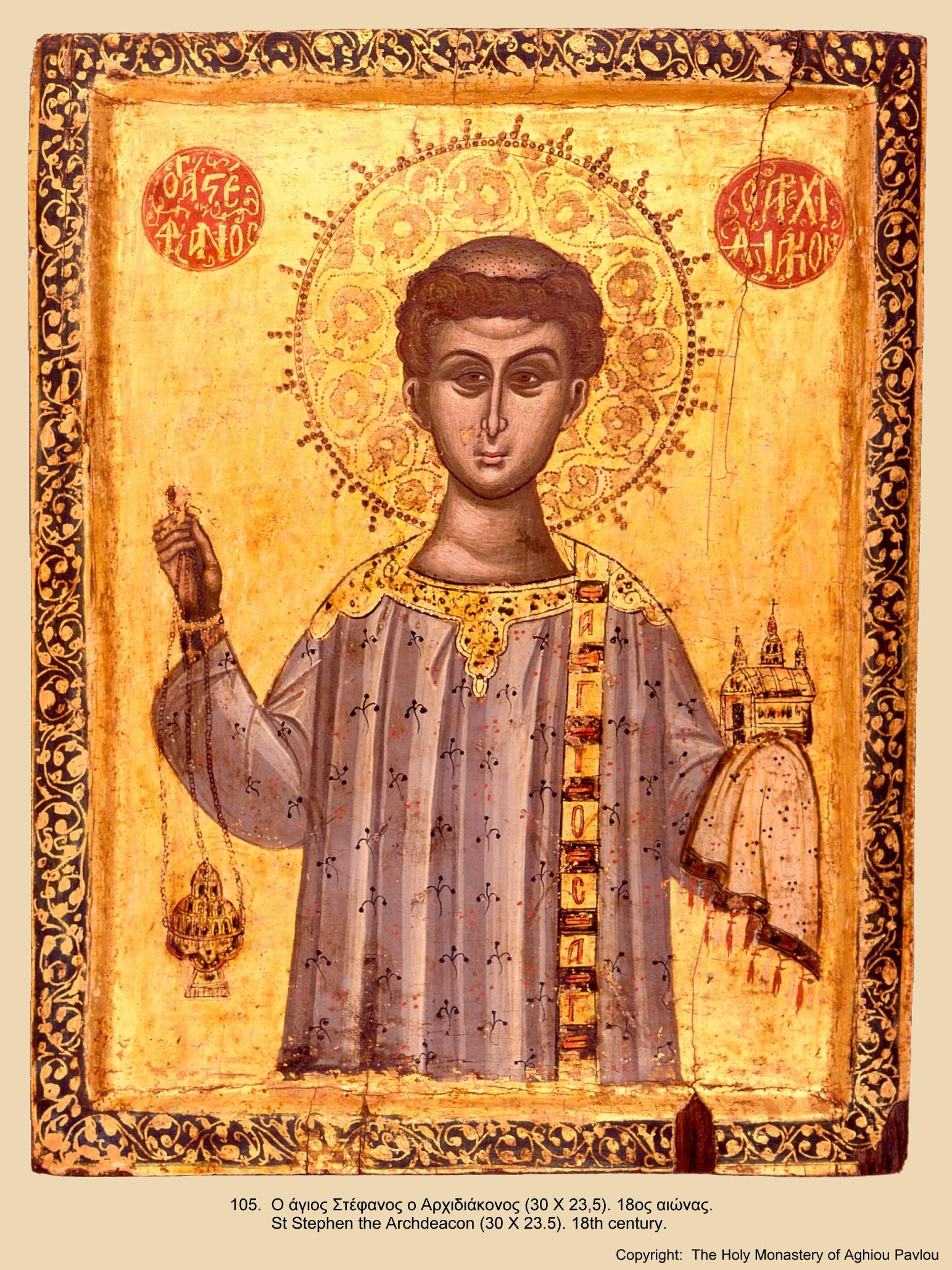 Иконы монастыря св. Павла (104)