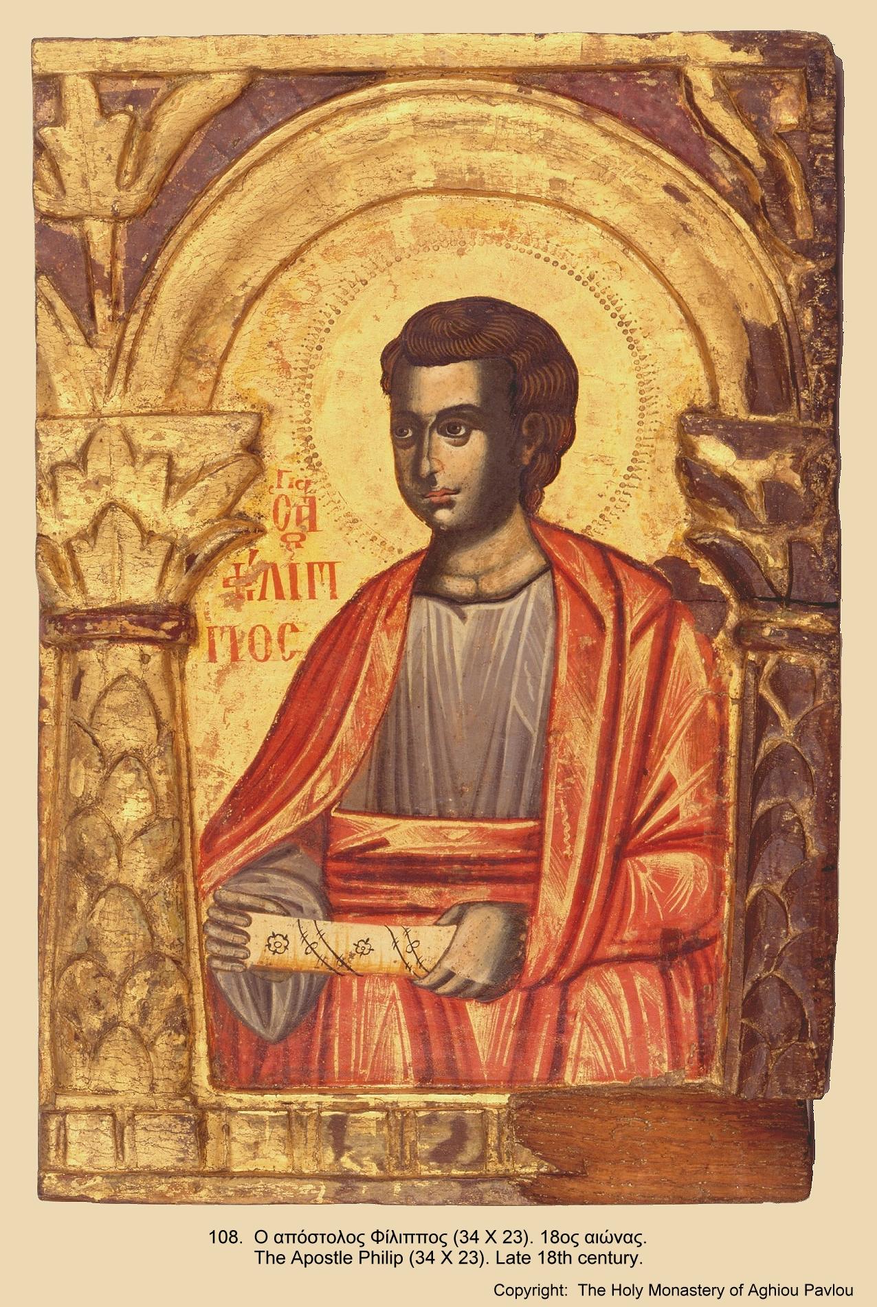 Иконы монастыря св. Павла (107)