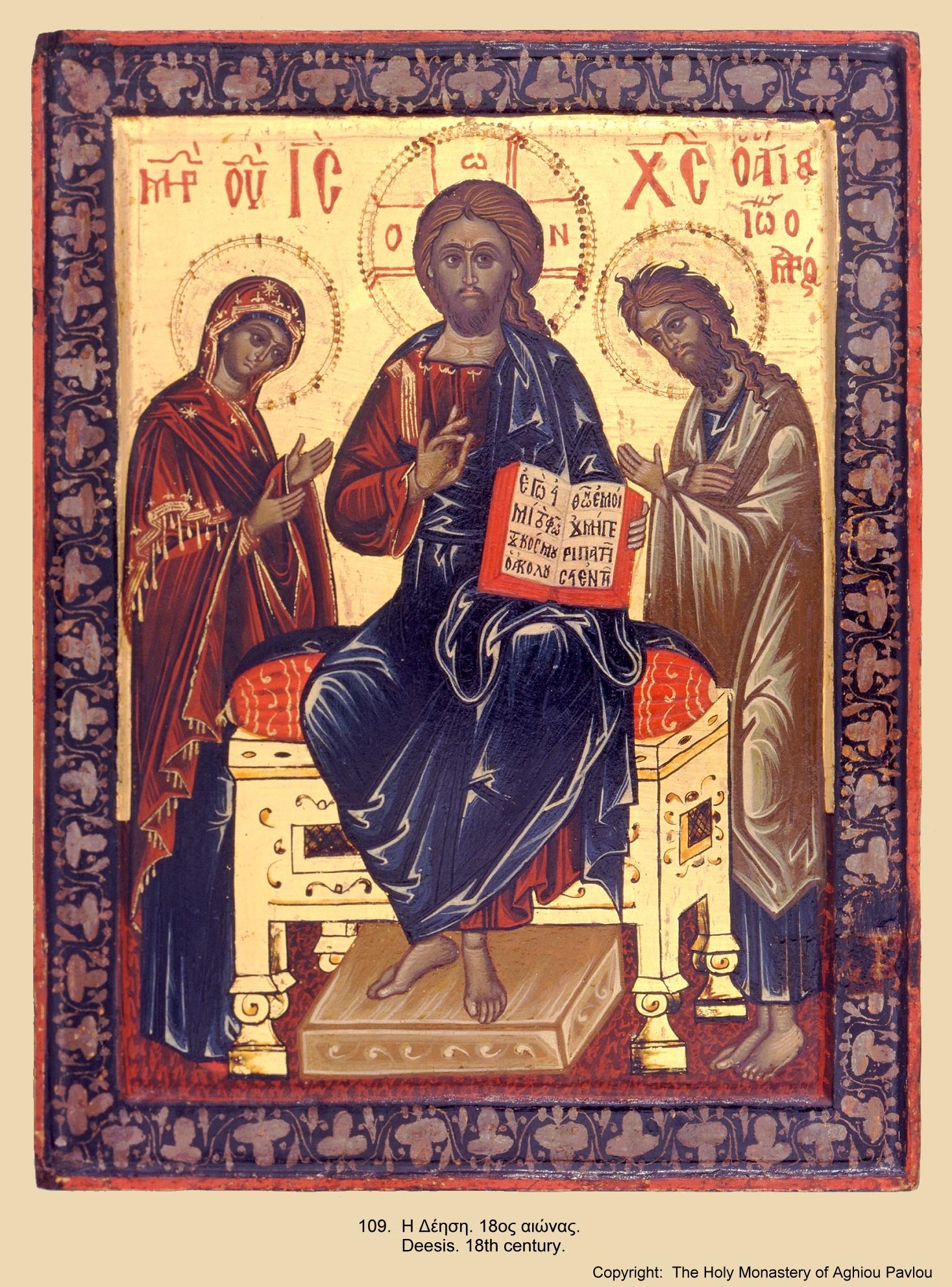 Иконы монастыря св. Павла (108)