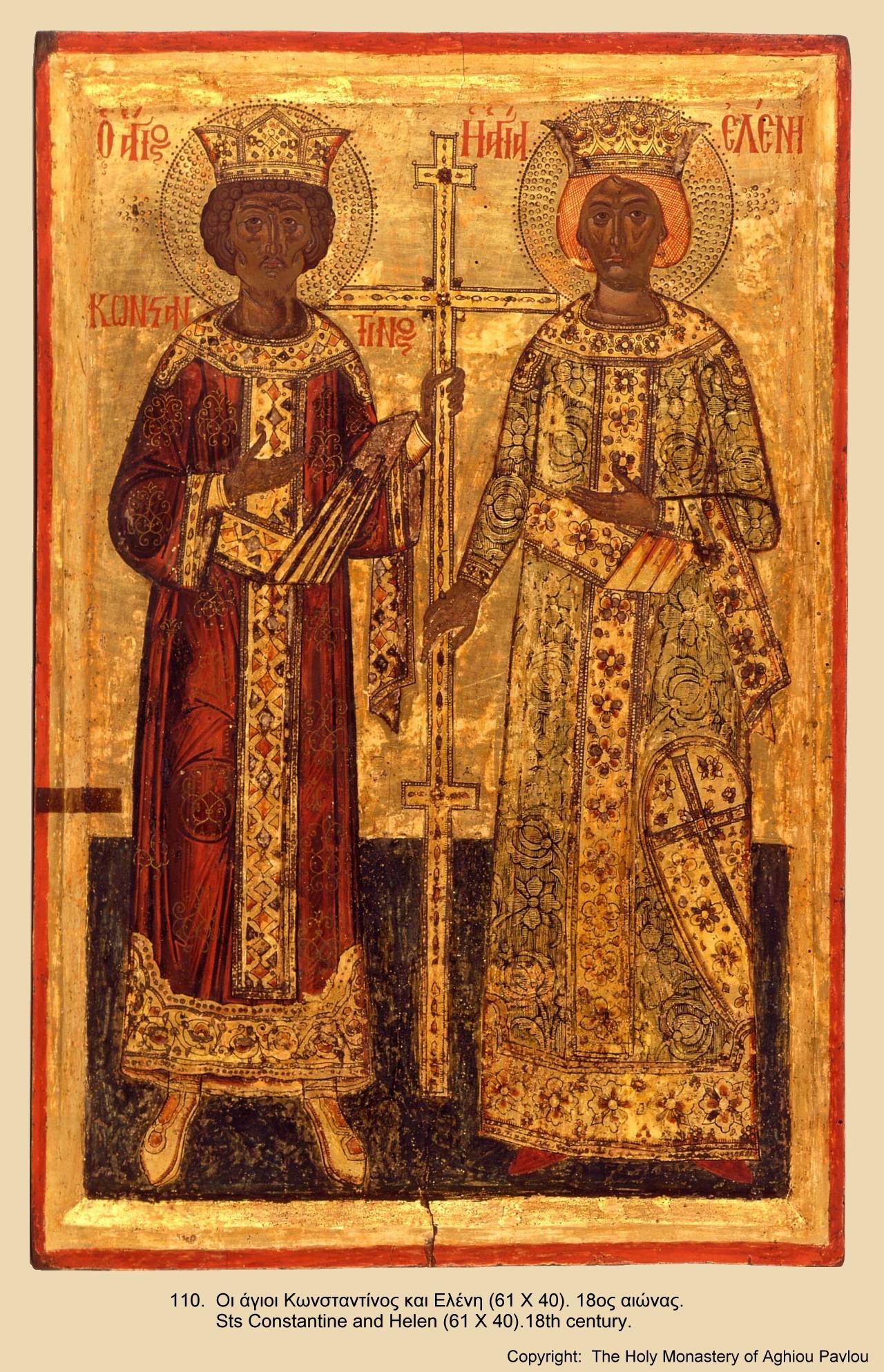 Иконы монастыря св. Павла (109)
