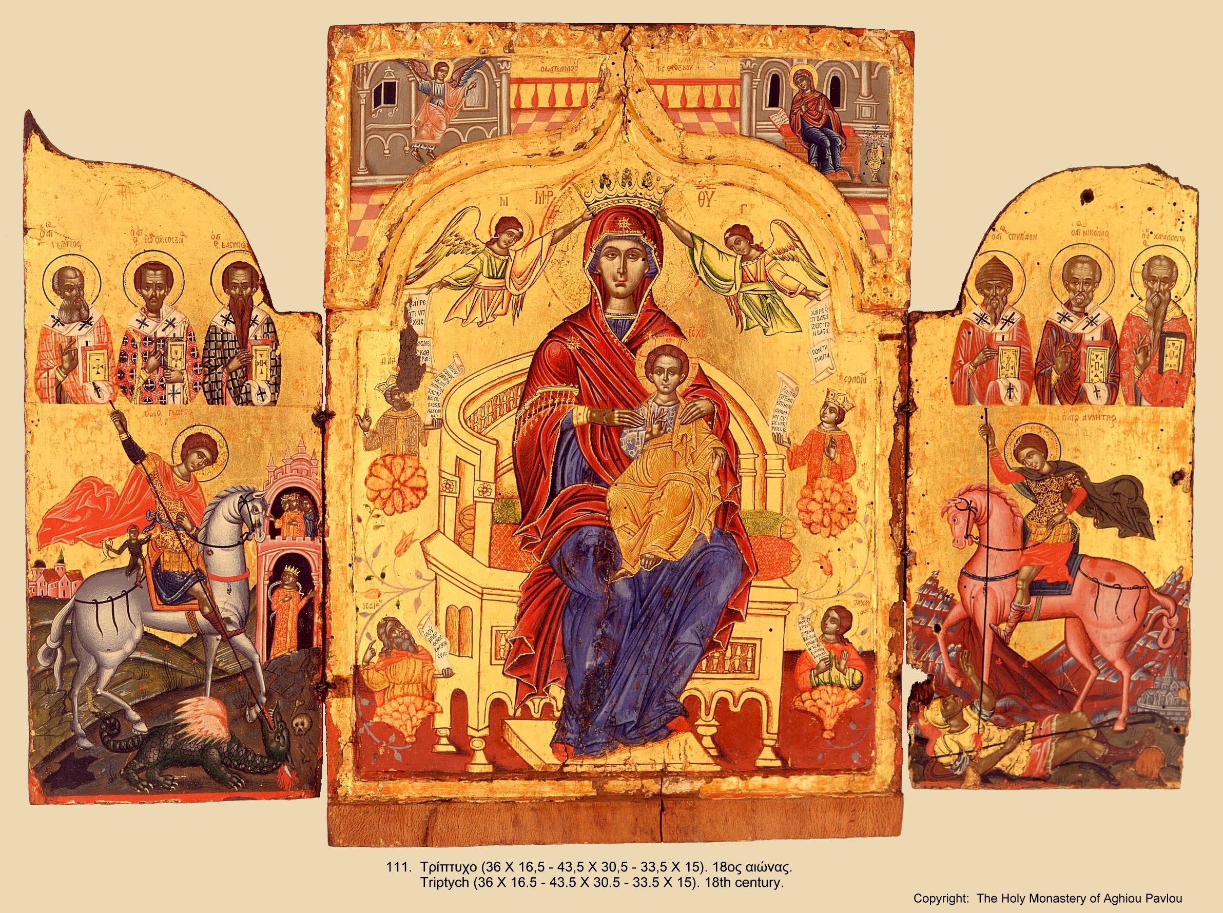 Иконы монастыря св. Павла (110)