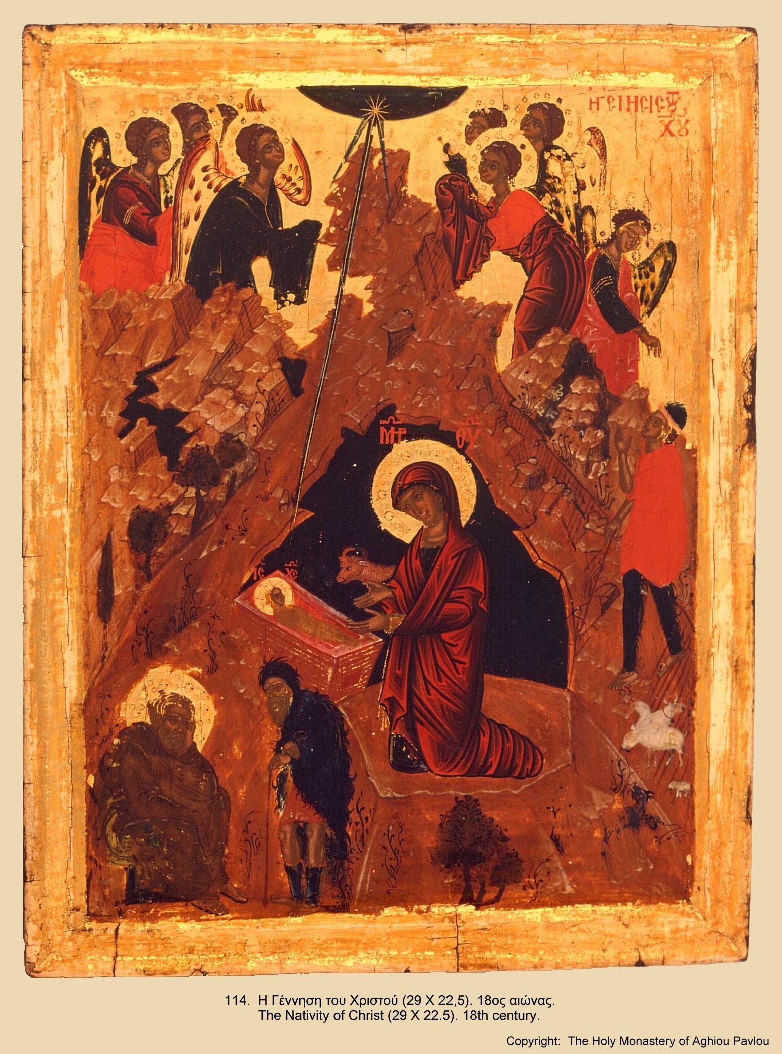 Иконы монастыря св. Павла (113)