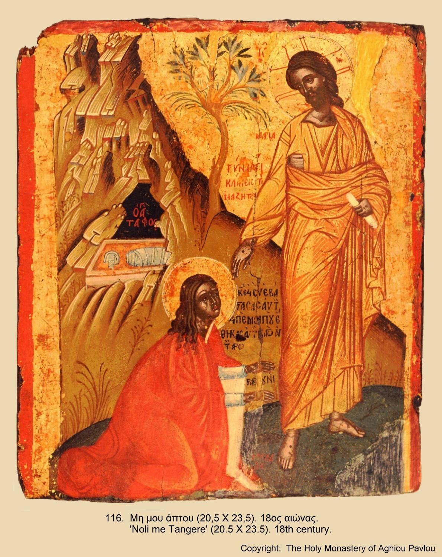 Иконы монастыря св. Павла (115)