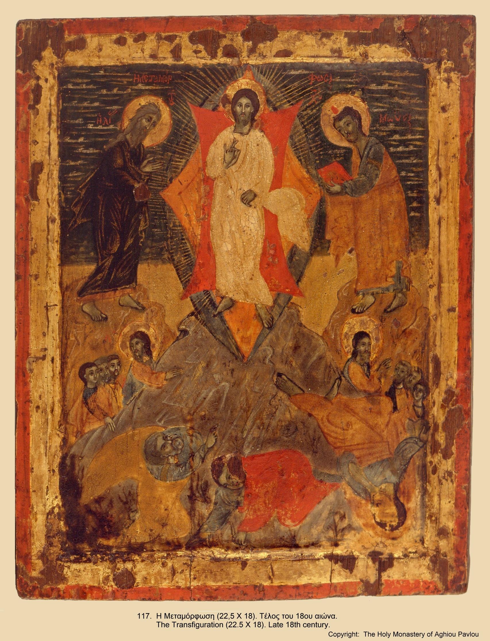 Иконы монастыря св. Павла (116)