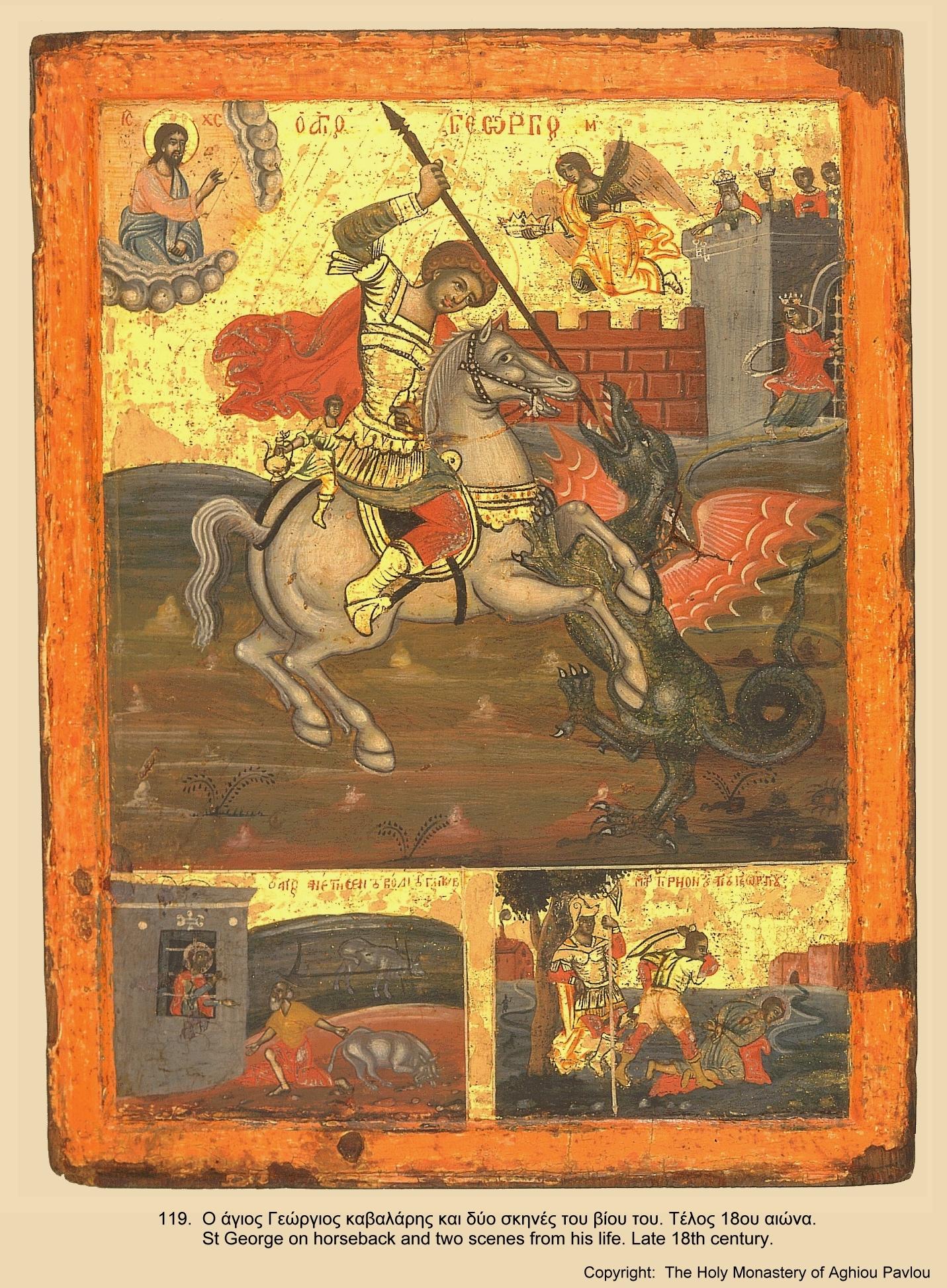 Иконы монастыря св. Павла (118)