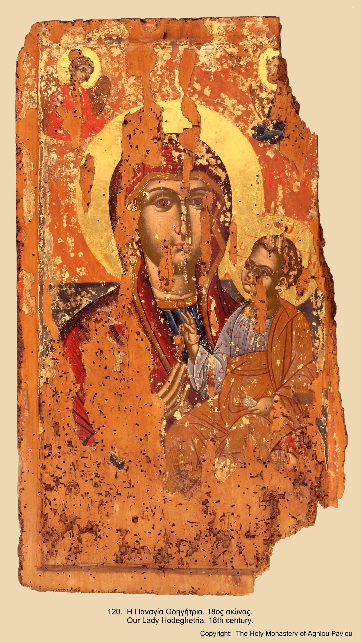 Иконы монастыря св. Павла (119)