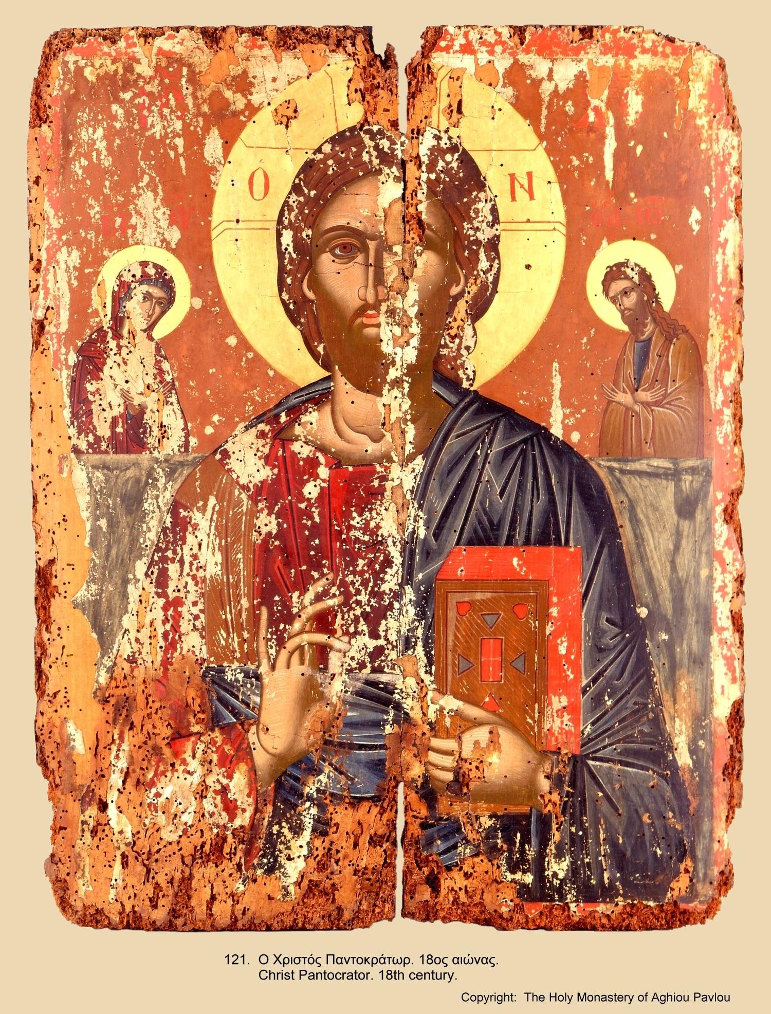Иконы монастыря св. Павла (120)