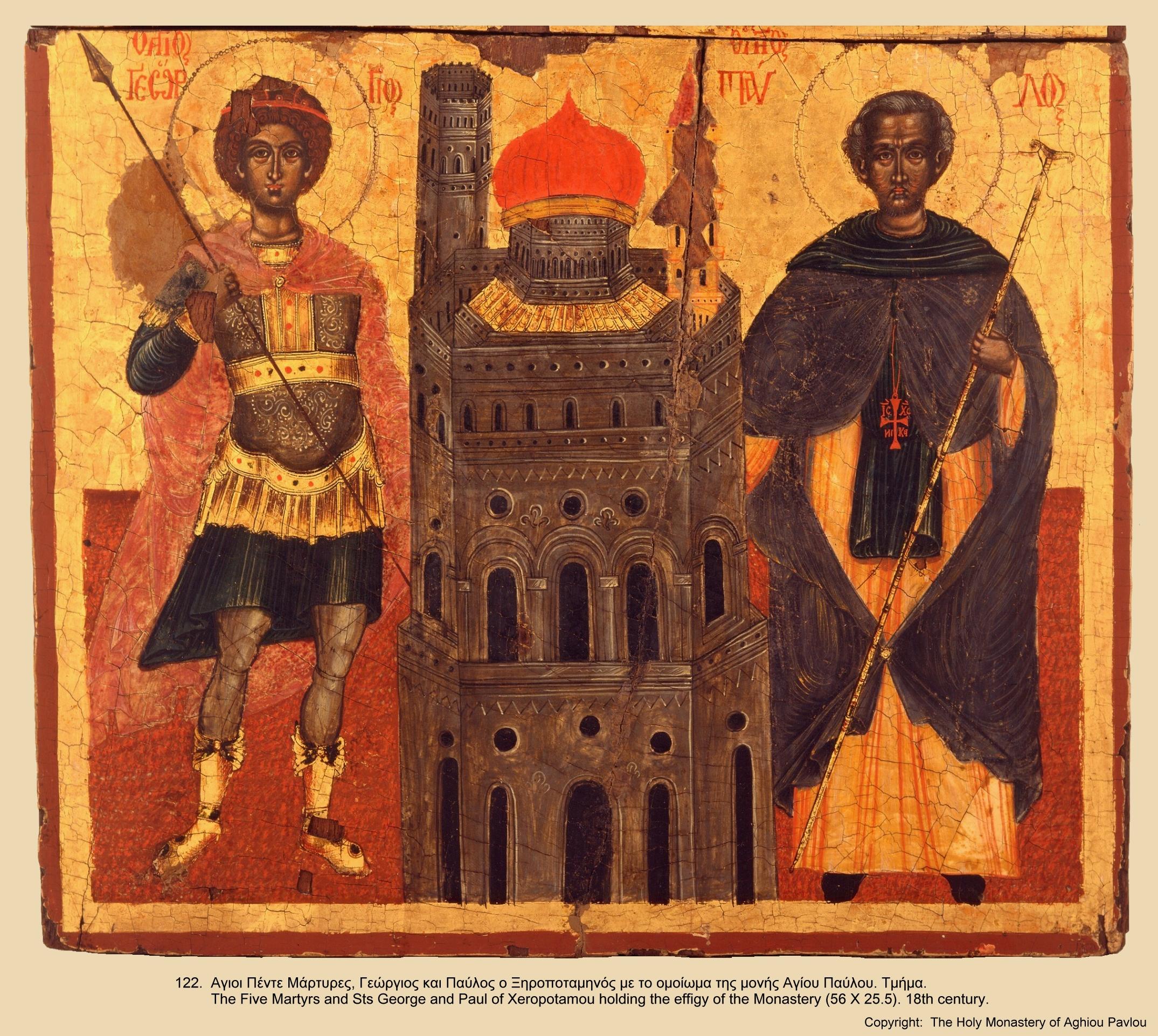 Иконы монастыря св. Павла (121)