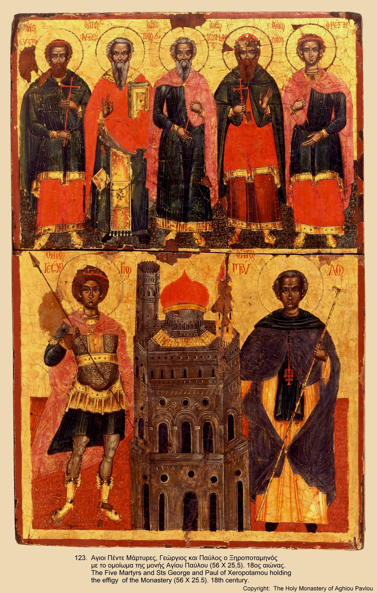 Иконы монастыря св. Павла (122)