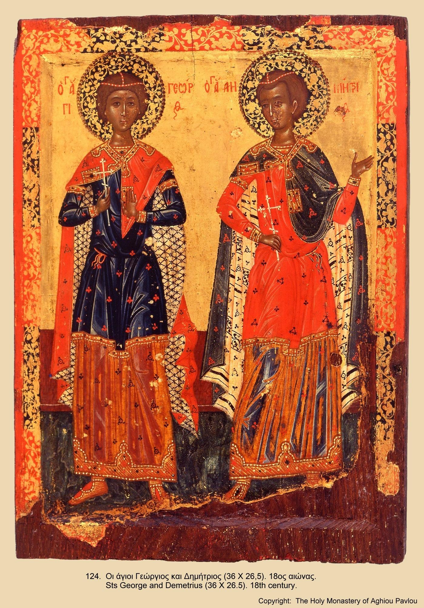 Иконы монастыря св. Павла (123)