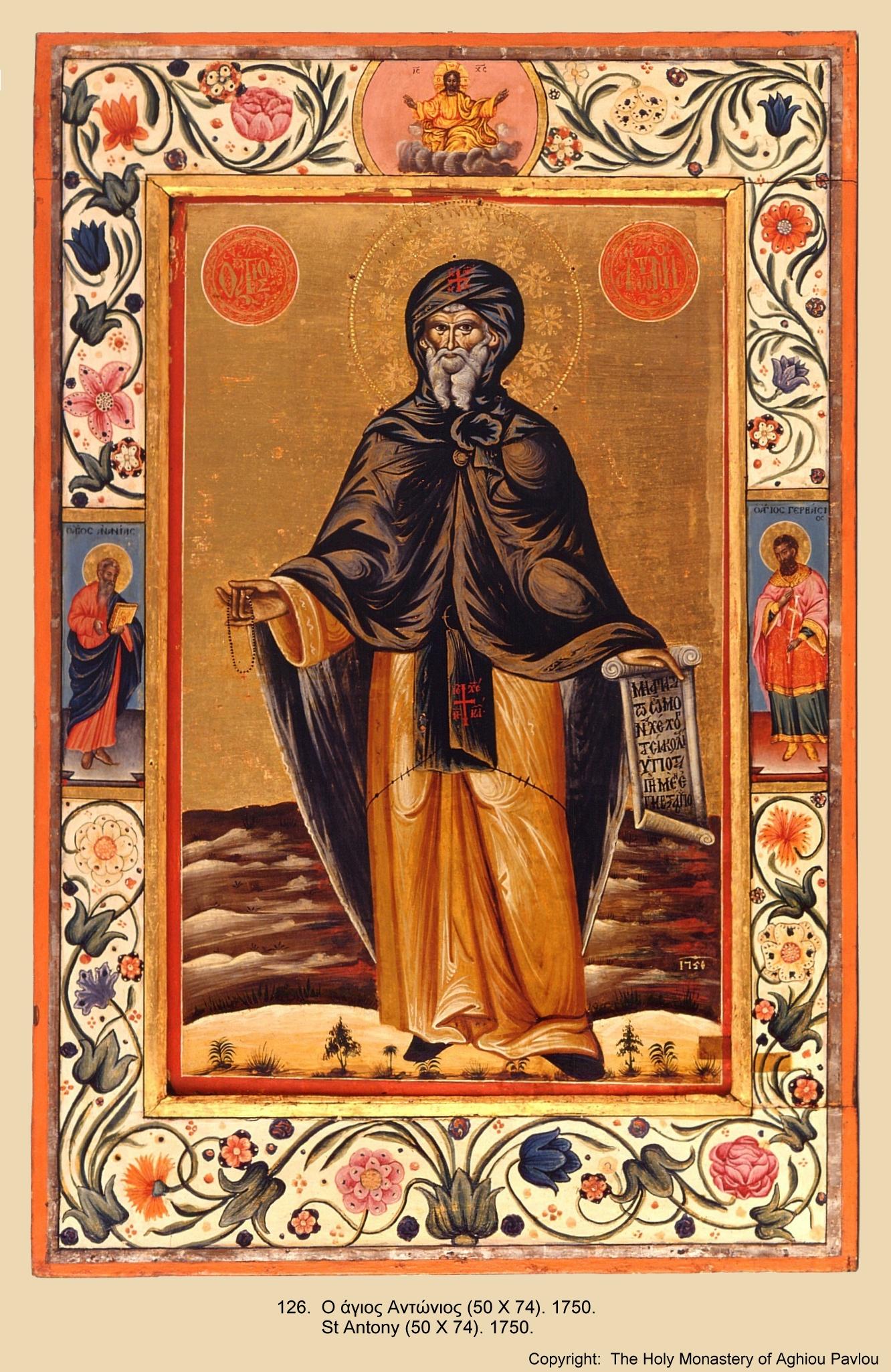 Иконы монастыря св. Павла (125)