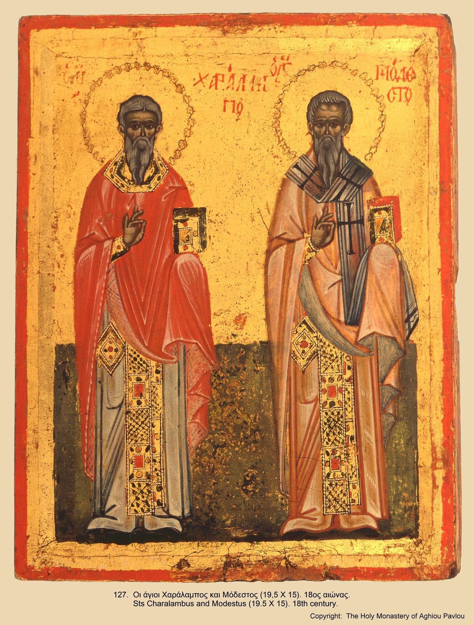 Иконы монастыря св. Павла (126)