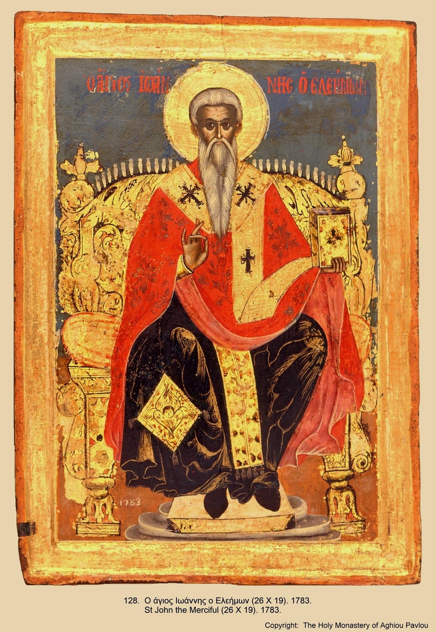 Иконы монастыря св. Павла (127)