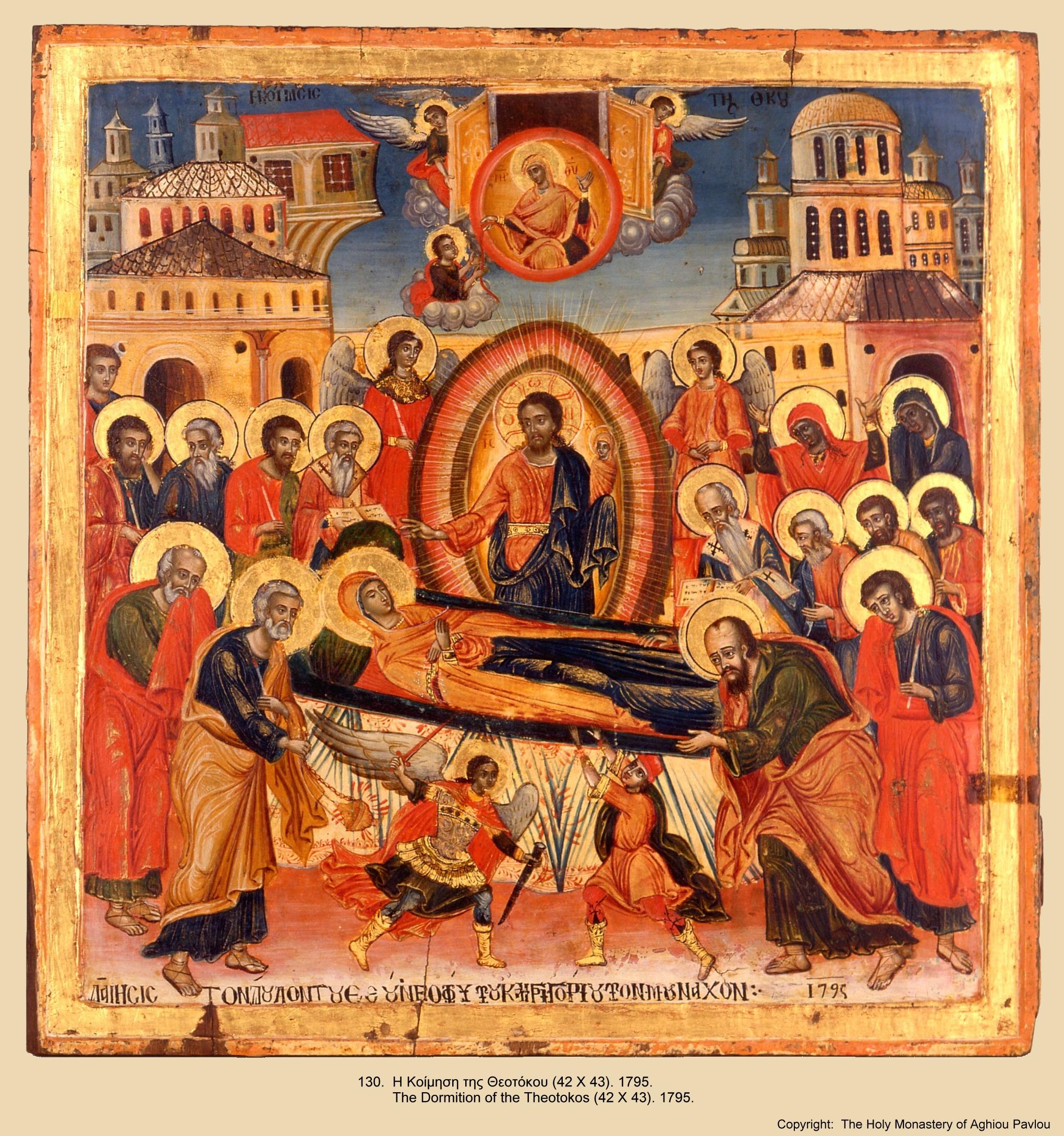Иконы монастыря св. Павла (129)