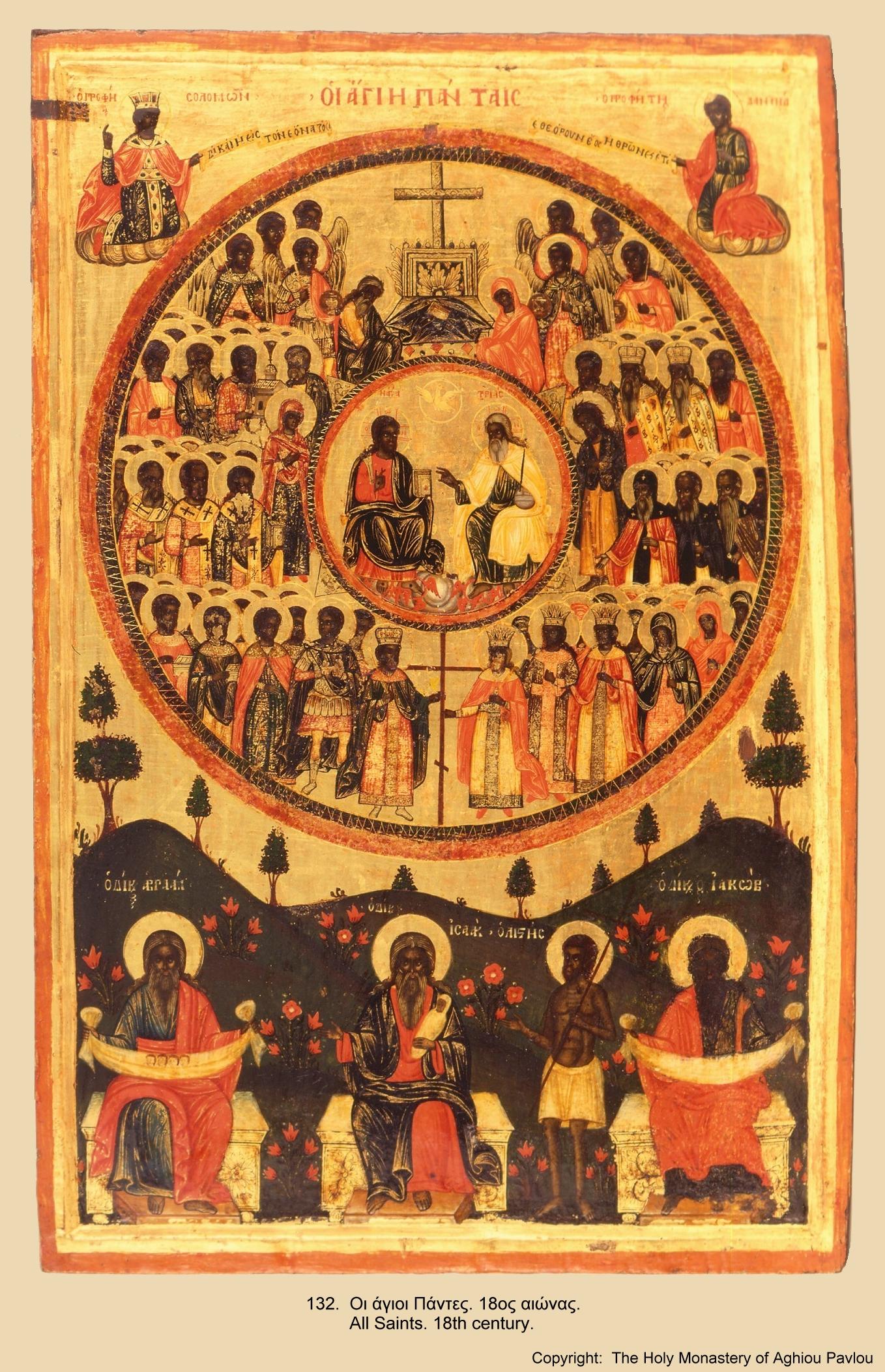 Иконы монастыря св. Павла (131)