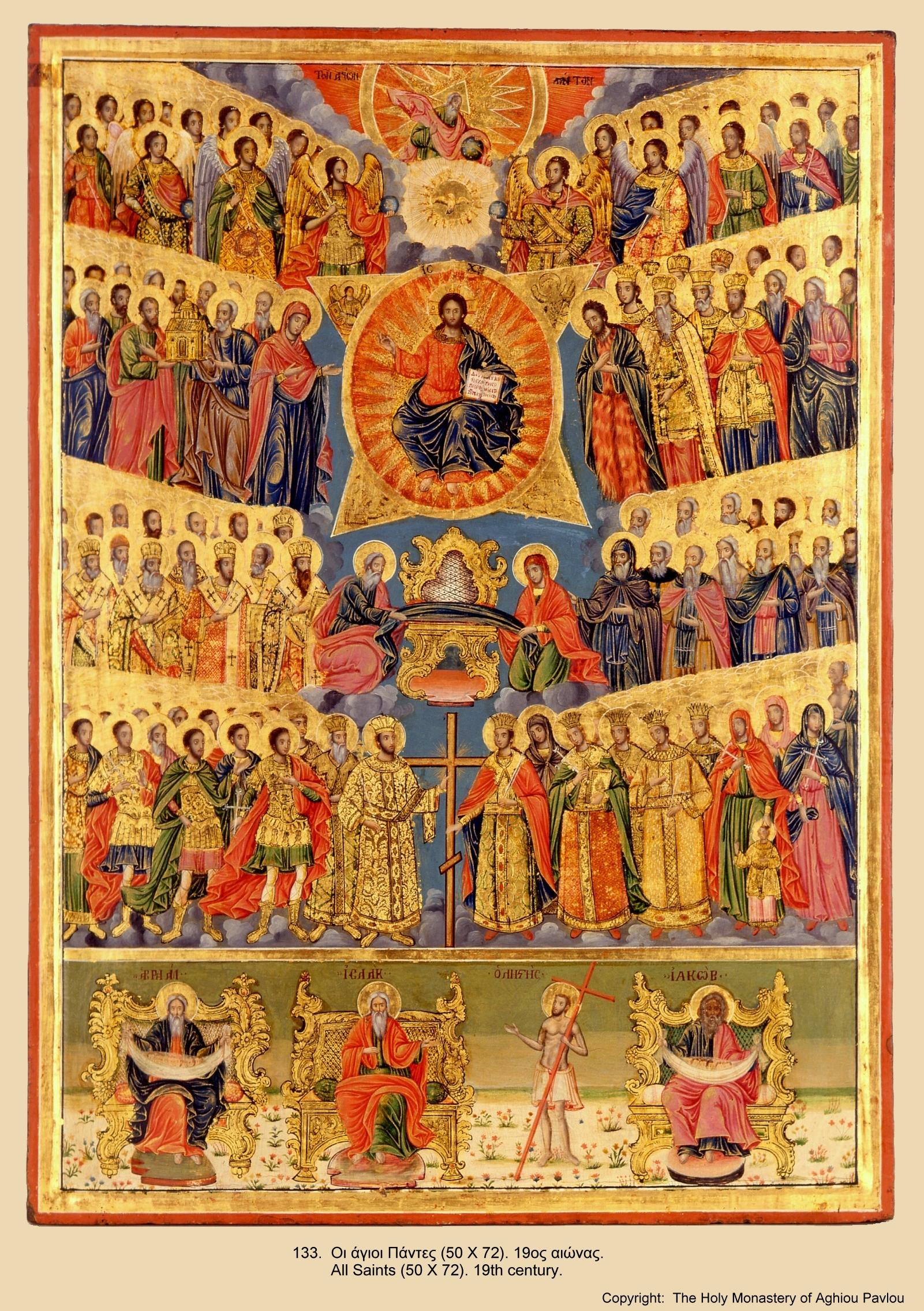 Иконы монастыря св. Павла (132)
