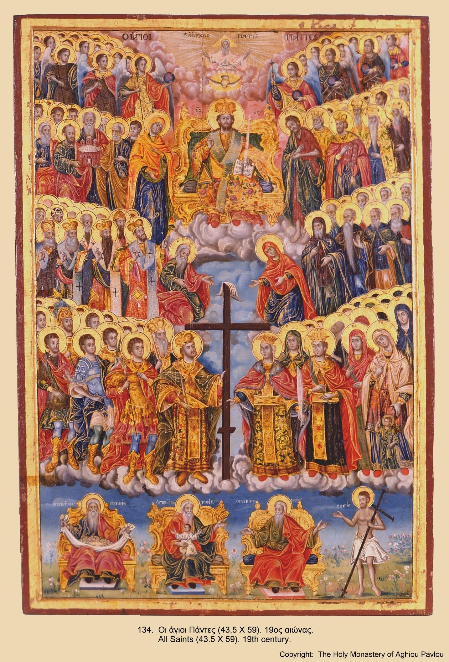 Иконы монастыря св. Павла (133)
