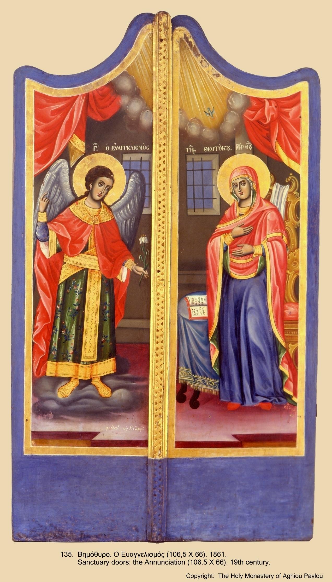 Иконы монастыря св. Павла (134)